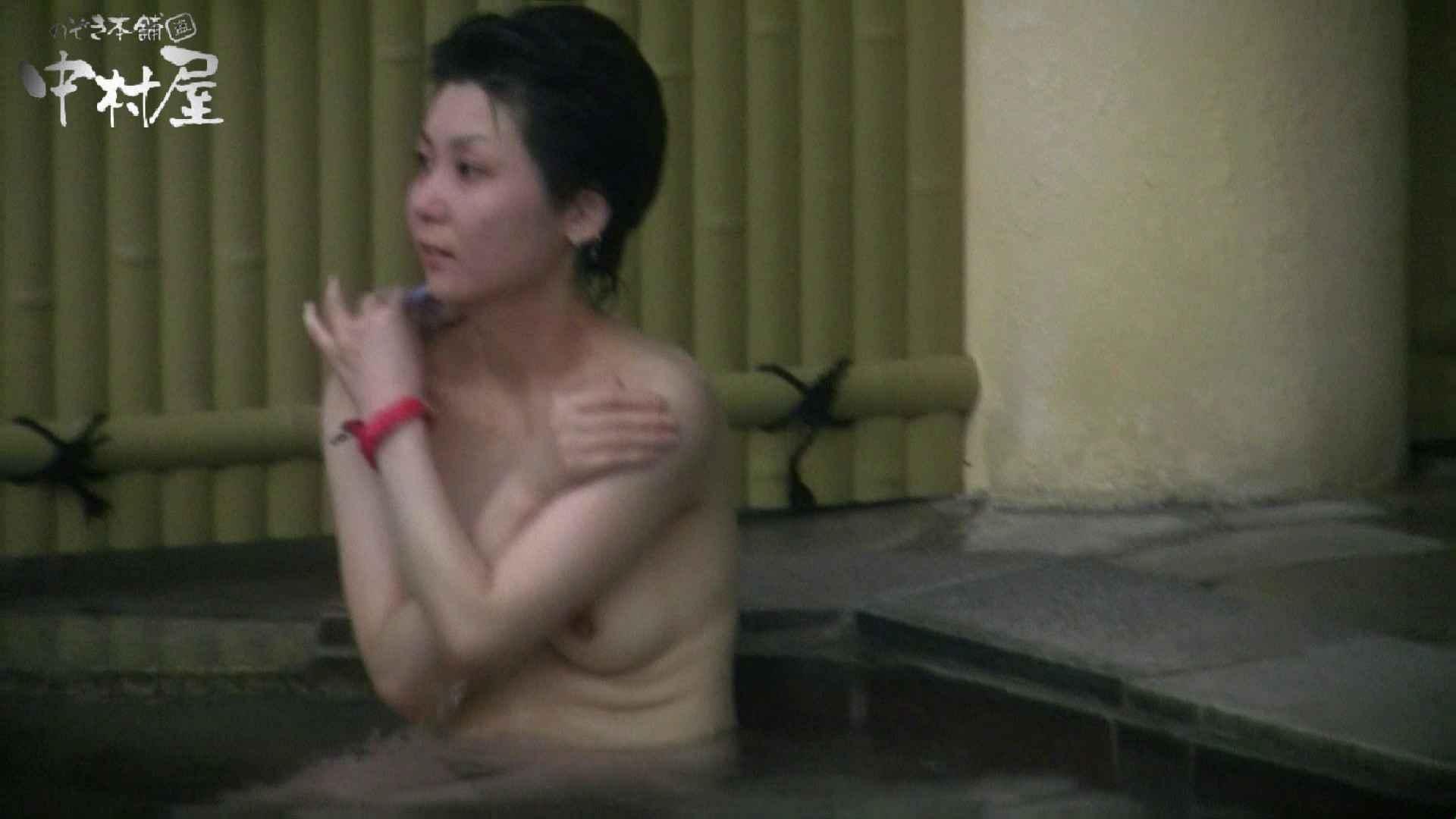Aquaな露天風呂Vol.884 盗撮特集 | 露天  66画像 2