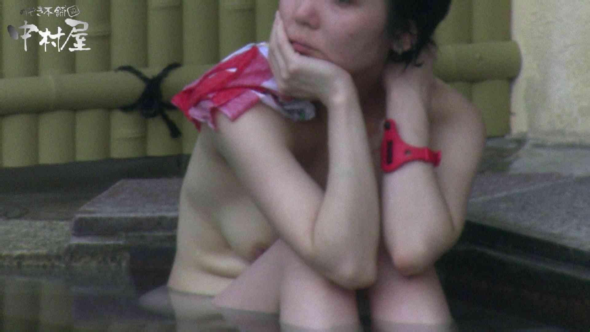 Aquaな露天風呂Vol.884 盗撮特集 | 露天  66画像 13