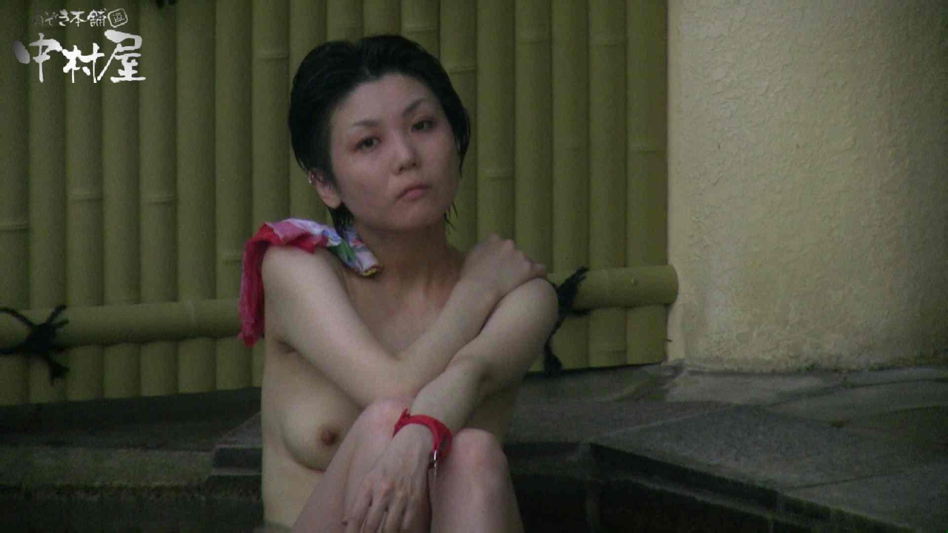 Aquaな露天風呂Vol.884 盗撮特集 | 露天  66画像 26