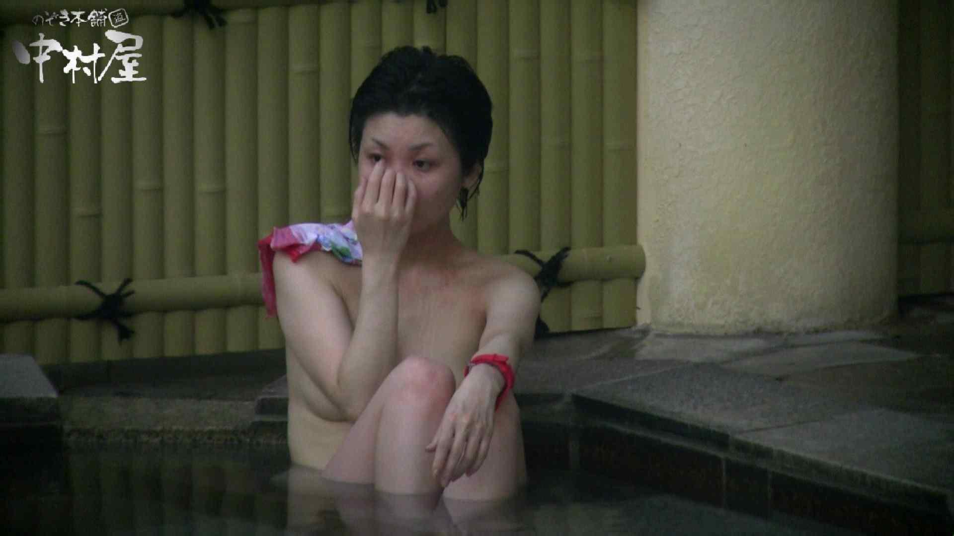 Aquaな露天風呂Vol.884 盗撮特集 | 露天  66画像 37