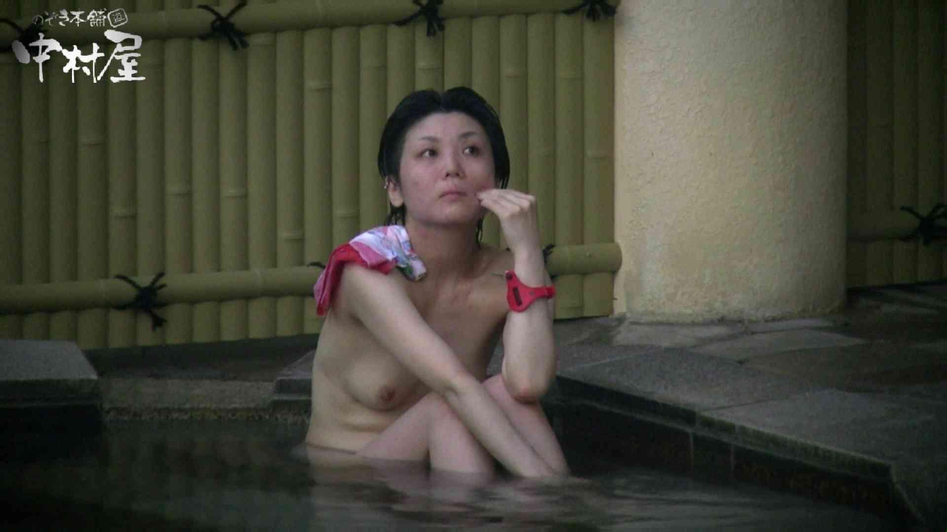 Aquaな露天風呂Vol.884 盗撮特集 | 露天  66画像 42