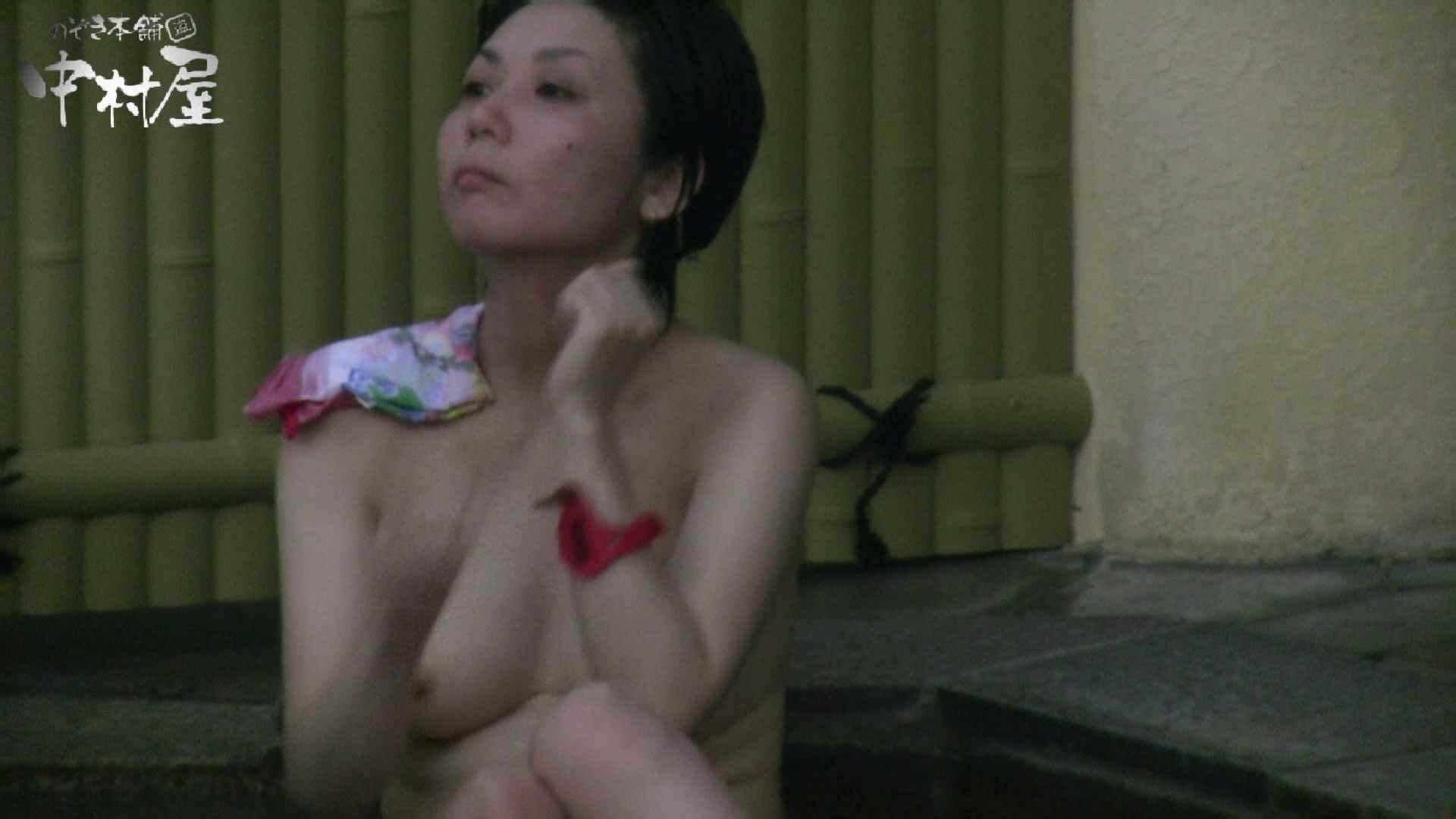 Aquaな露天風呂Vol.884 盗撮特集 | 露天  66画像 48