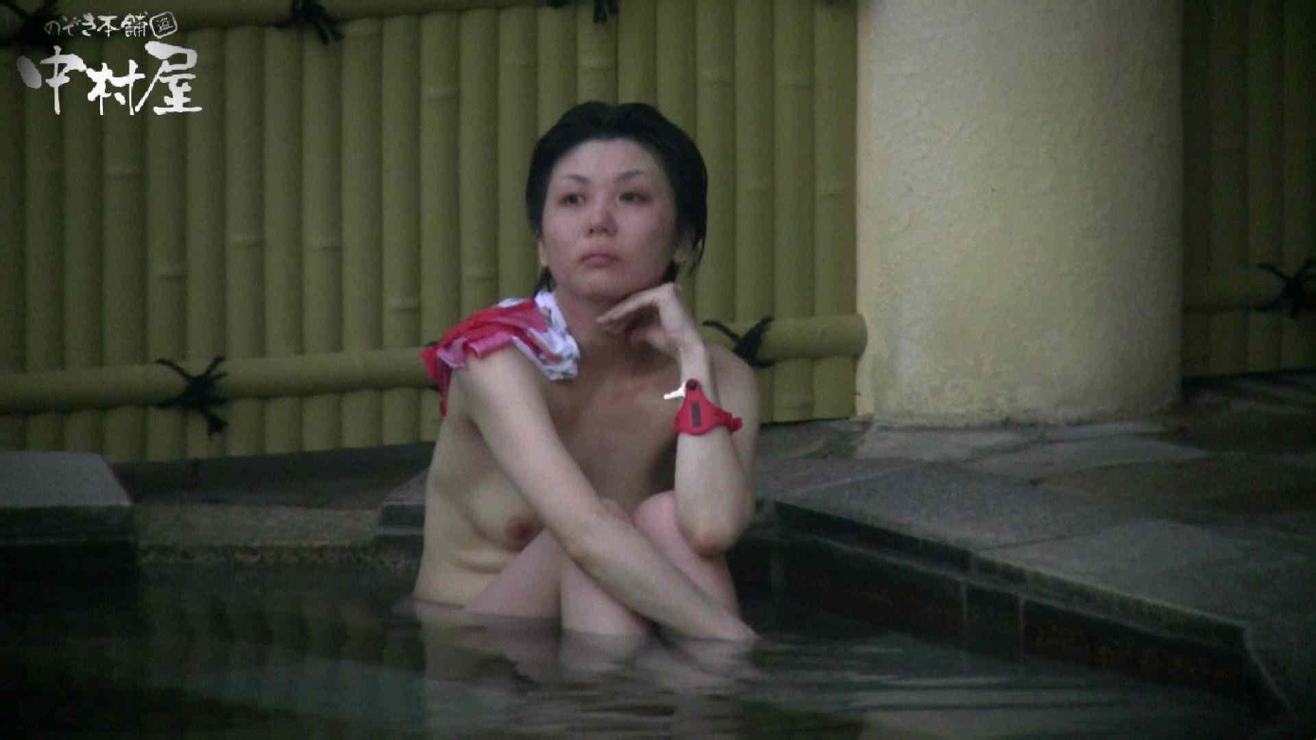 Aquaな露天風呂Vol.884 盗撮特集 | 露天  66画像 60
