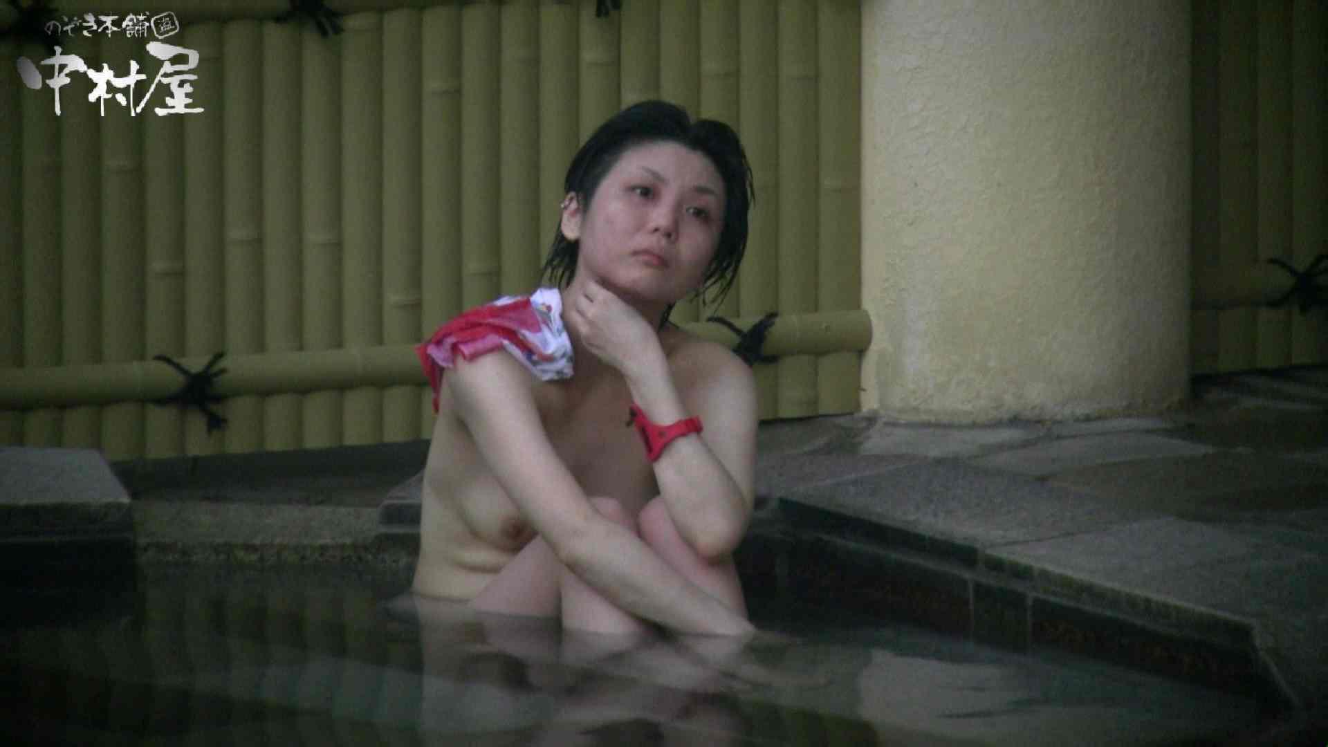 Aquaな露天風呂Vol.884 盗撮特集 | 露天  66画像 62