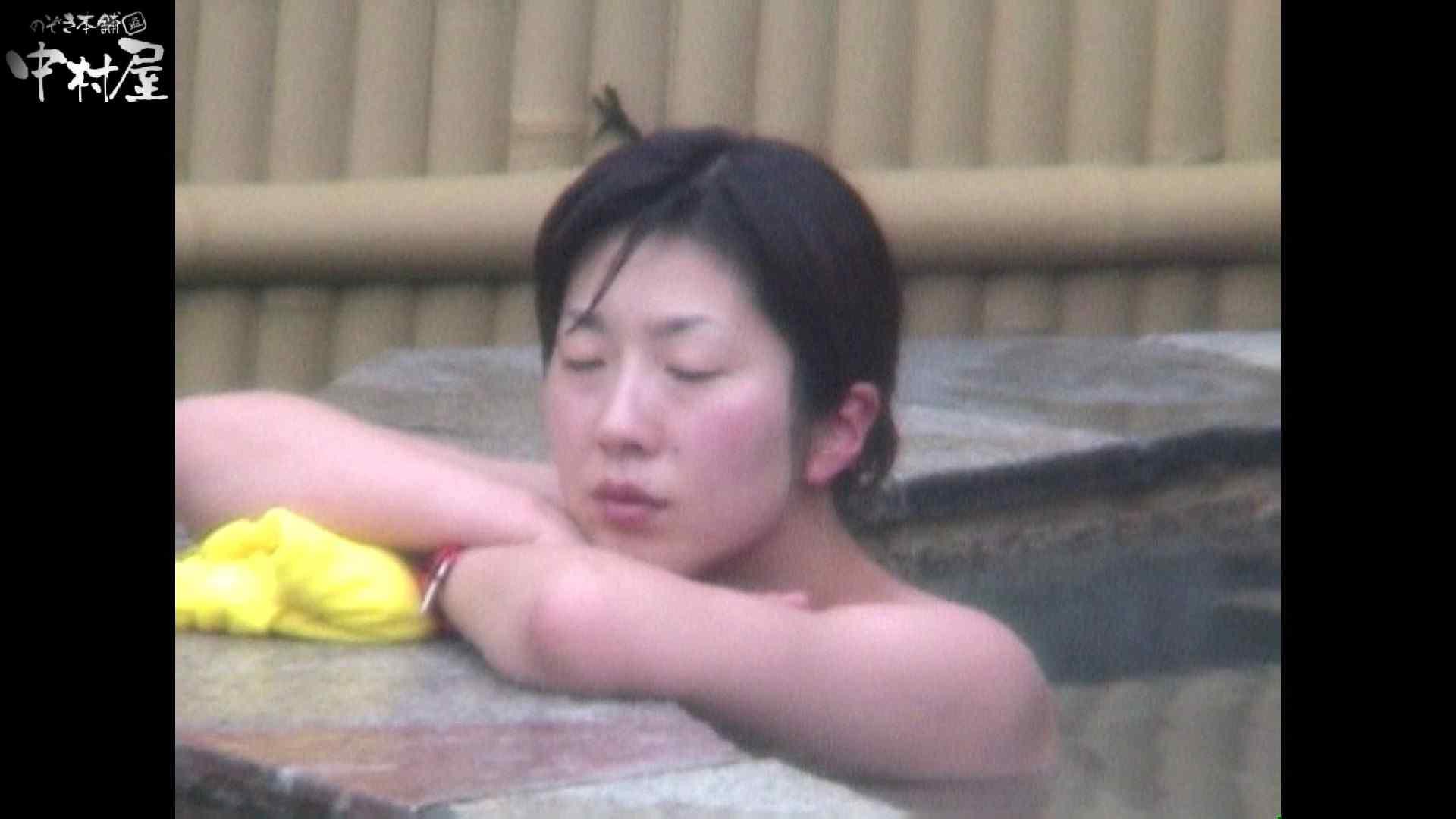 Aquaな露天風呂Vol.921 盗撮特集 | 露天  93画像 8