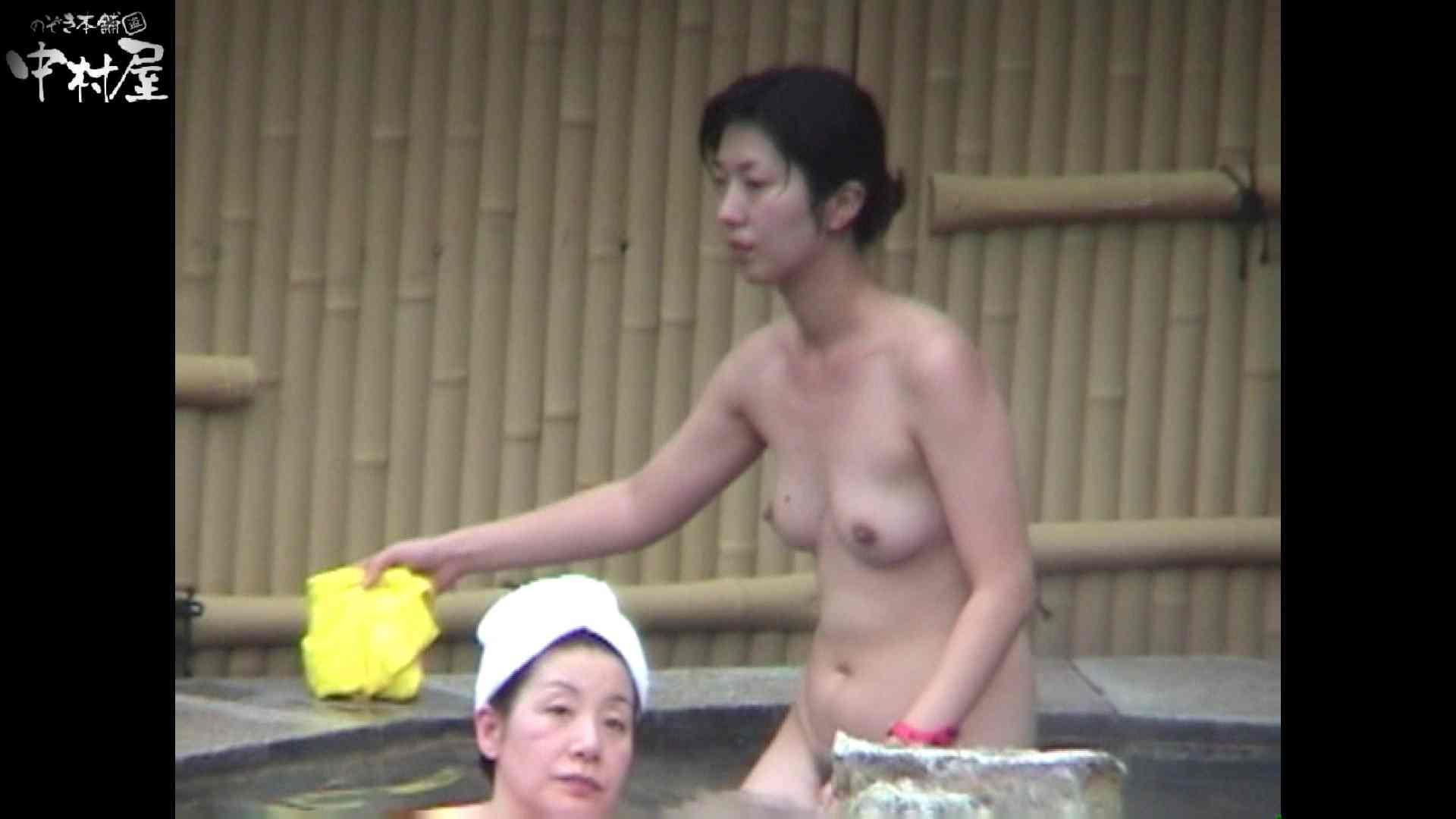 Aquaな露天風呂Vol.921 盗撮特集 | 露天  93画像 27