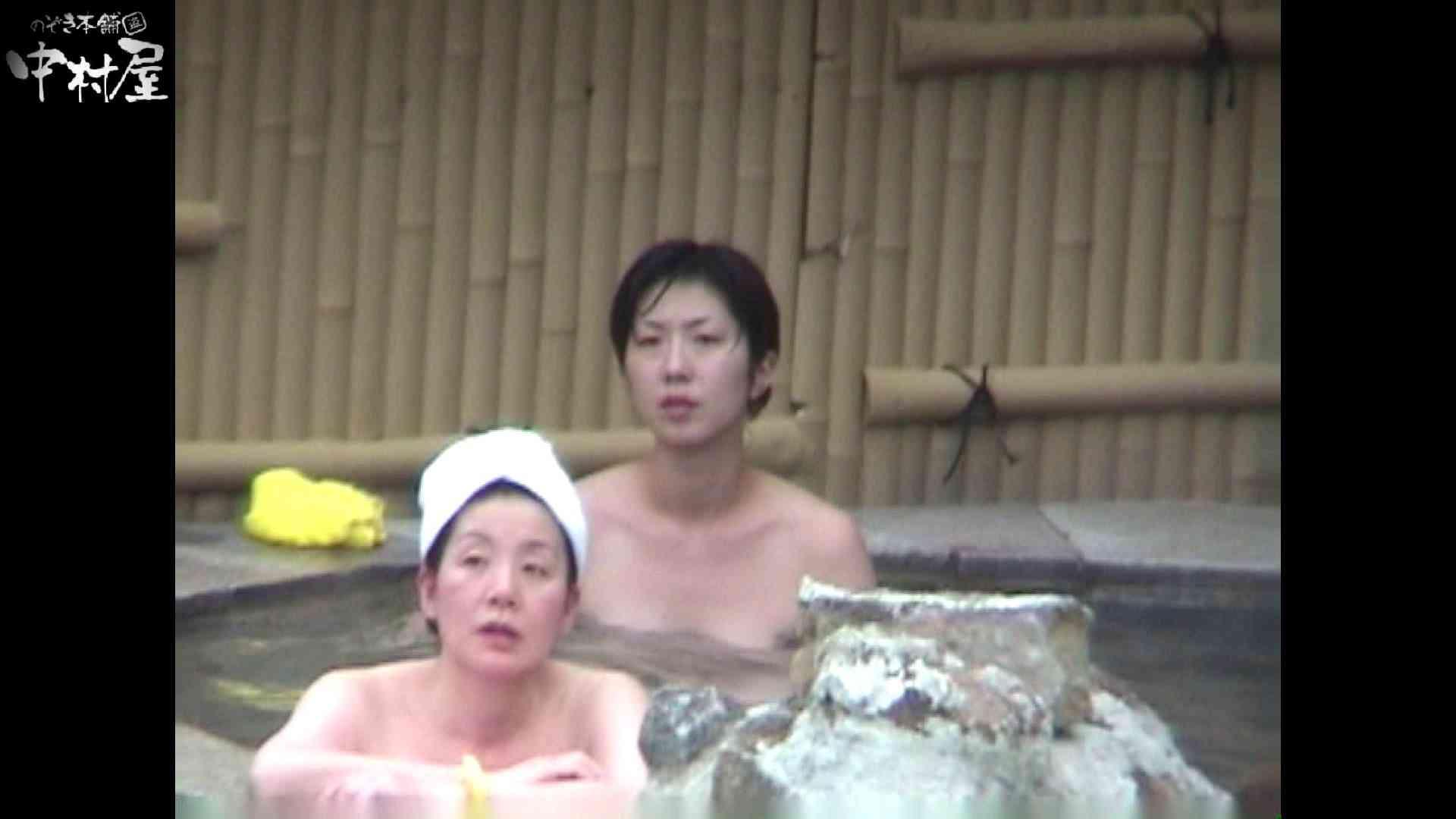 Aquaな露天風呂Vol.921 盗撮特集 | 露天  93画像 29