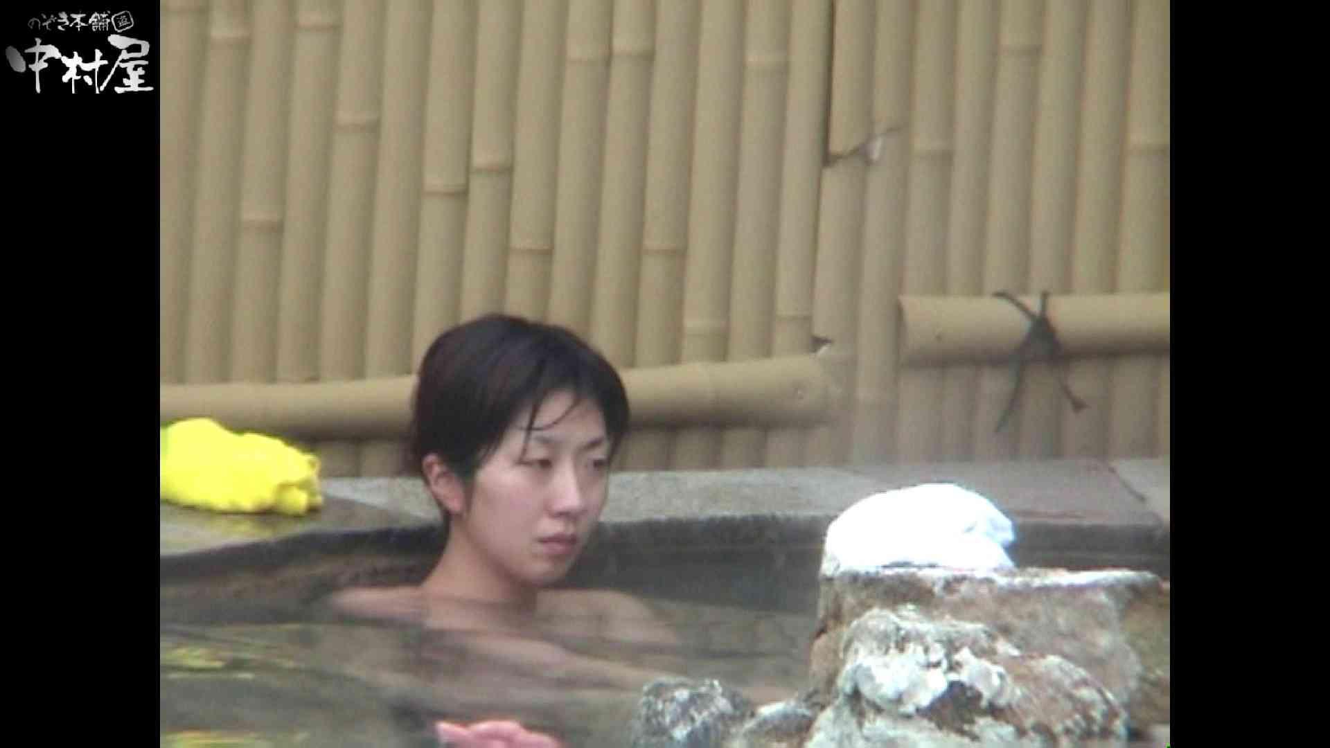 Aquaな露天風呂Vol.921 盗撮特集 | 露天  93画像 34