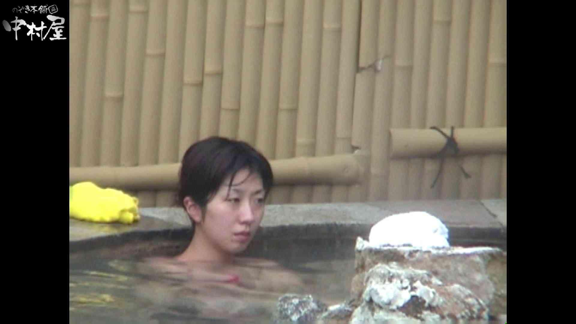 Aquaな露天風呂Vol.921 盗撮特集 | 露天  93画像 35