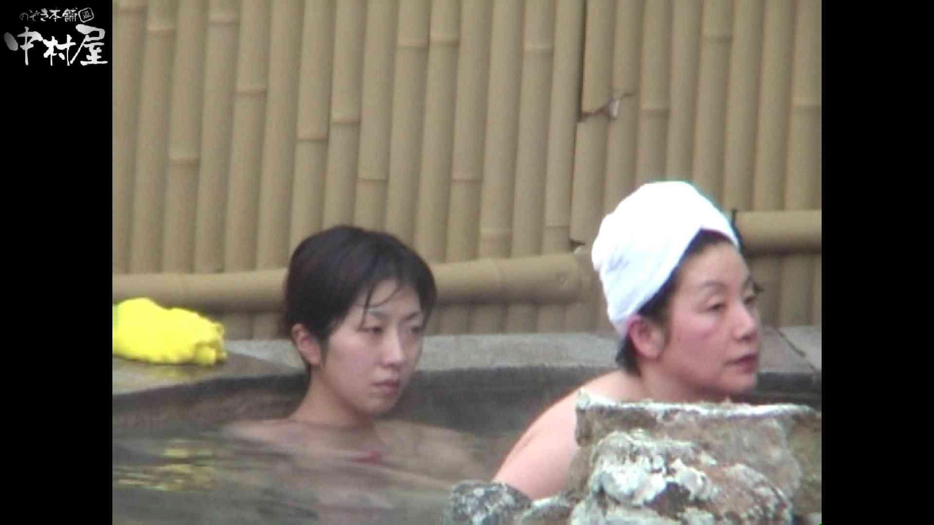 Aquaな露天風呂Vol.921 盗撮特集 | 露天  93画像 37