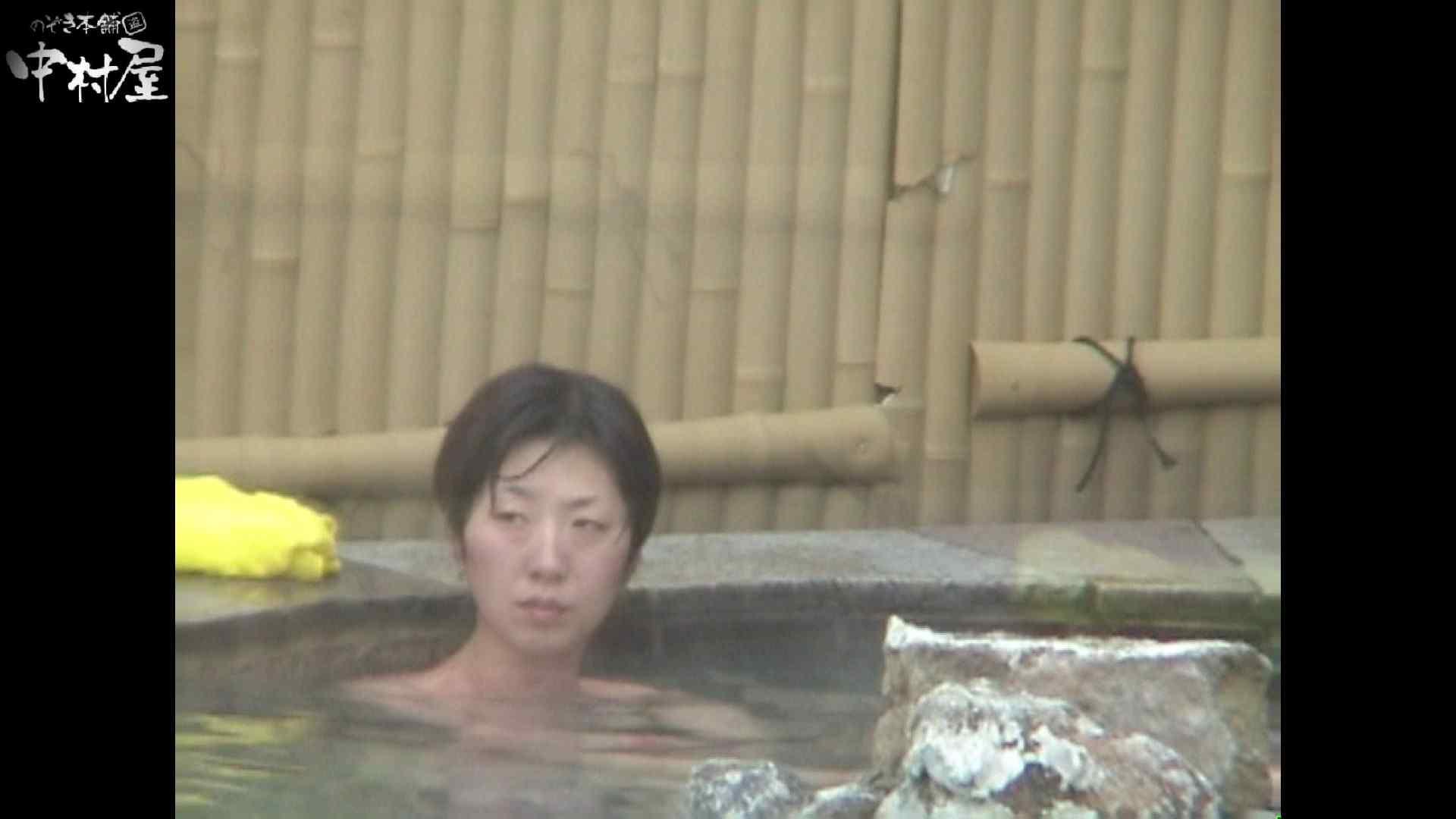 Aquaな露天風呂Vol.921 盗撮特集 | 露天  93画像 39