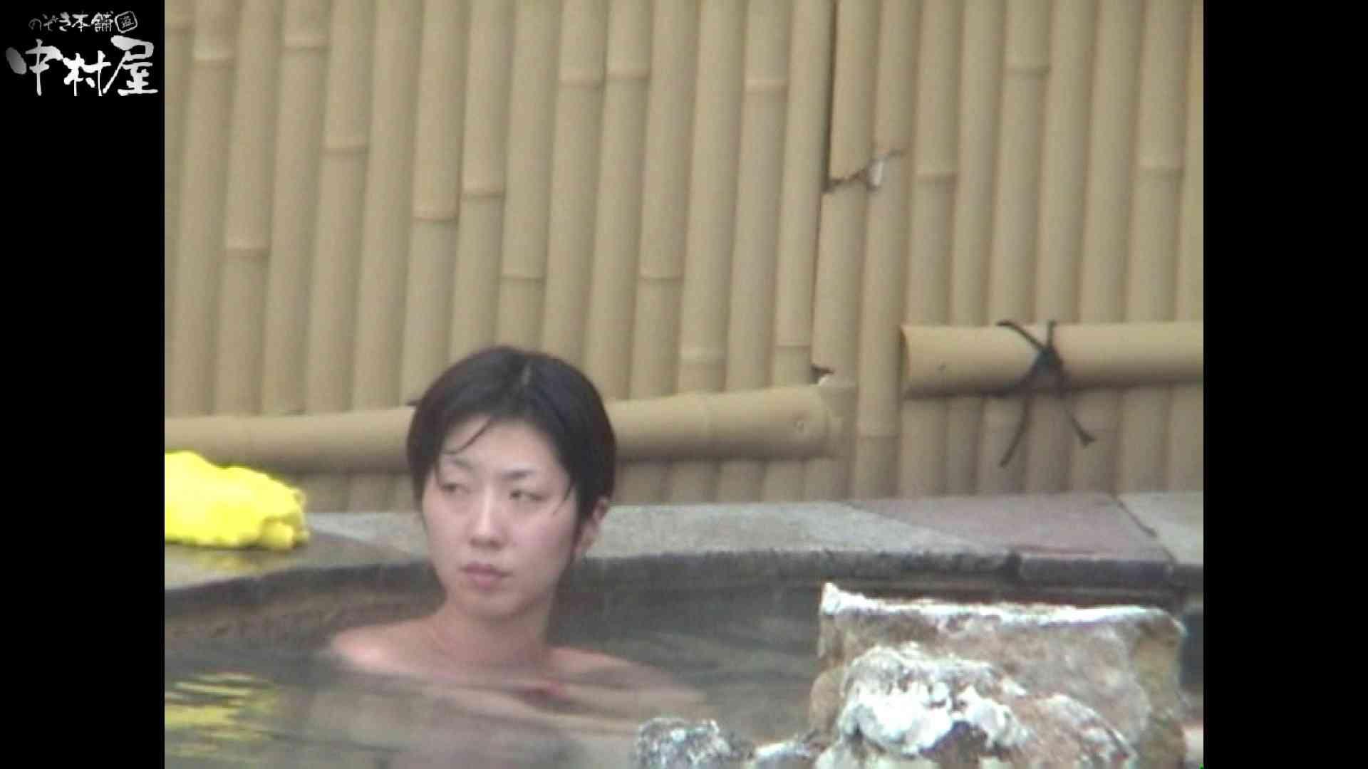 Aquaな露天風呂Vol.921 盗撮特集 | 露天  93画像 40