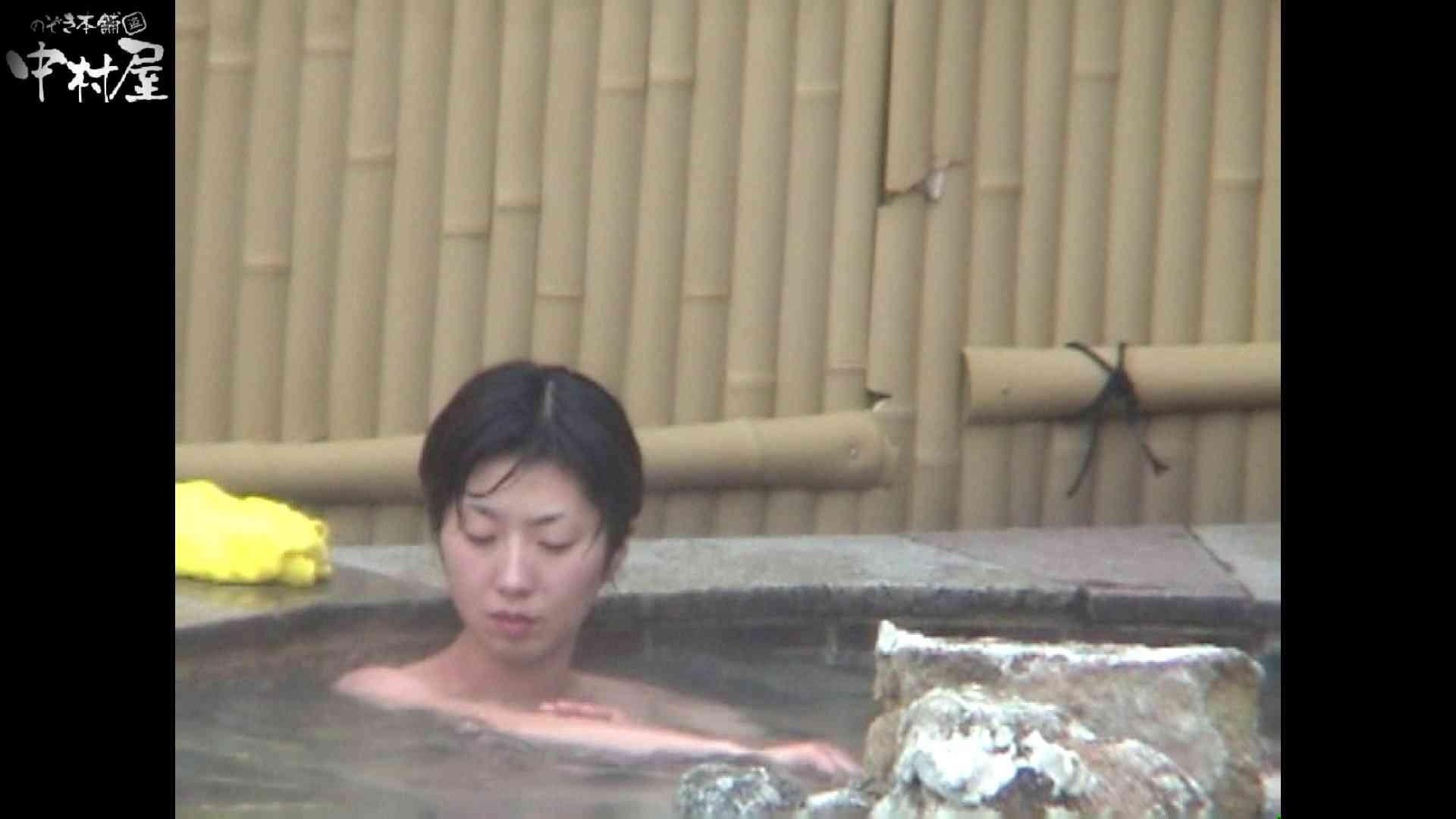 Aquaな露天風呂Vol.921 盗撮特集 | 露天  93画像 42