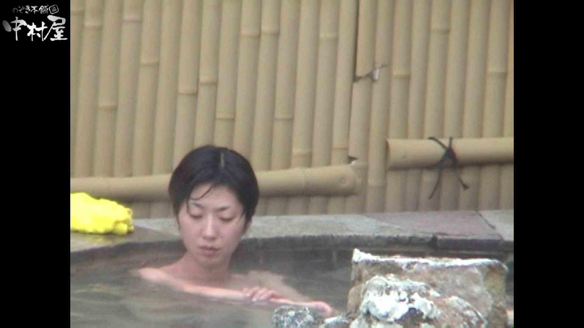 Aquaな露天風呂Vol.921 盗撮特集 | 露天  93画像 43
