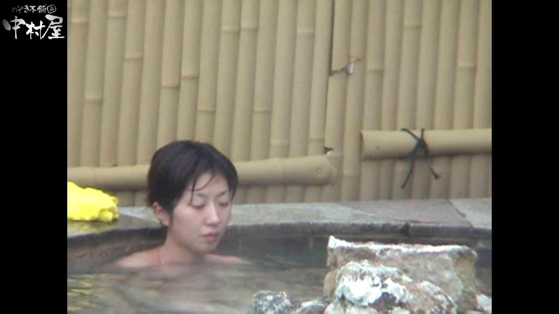 Aquaな露天風呂Vol.921 盗撮特集 | 露天  93画像 51