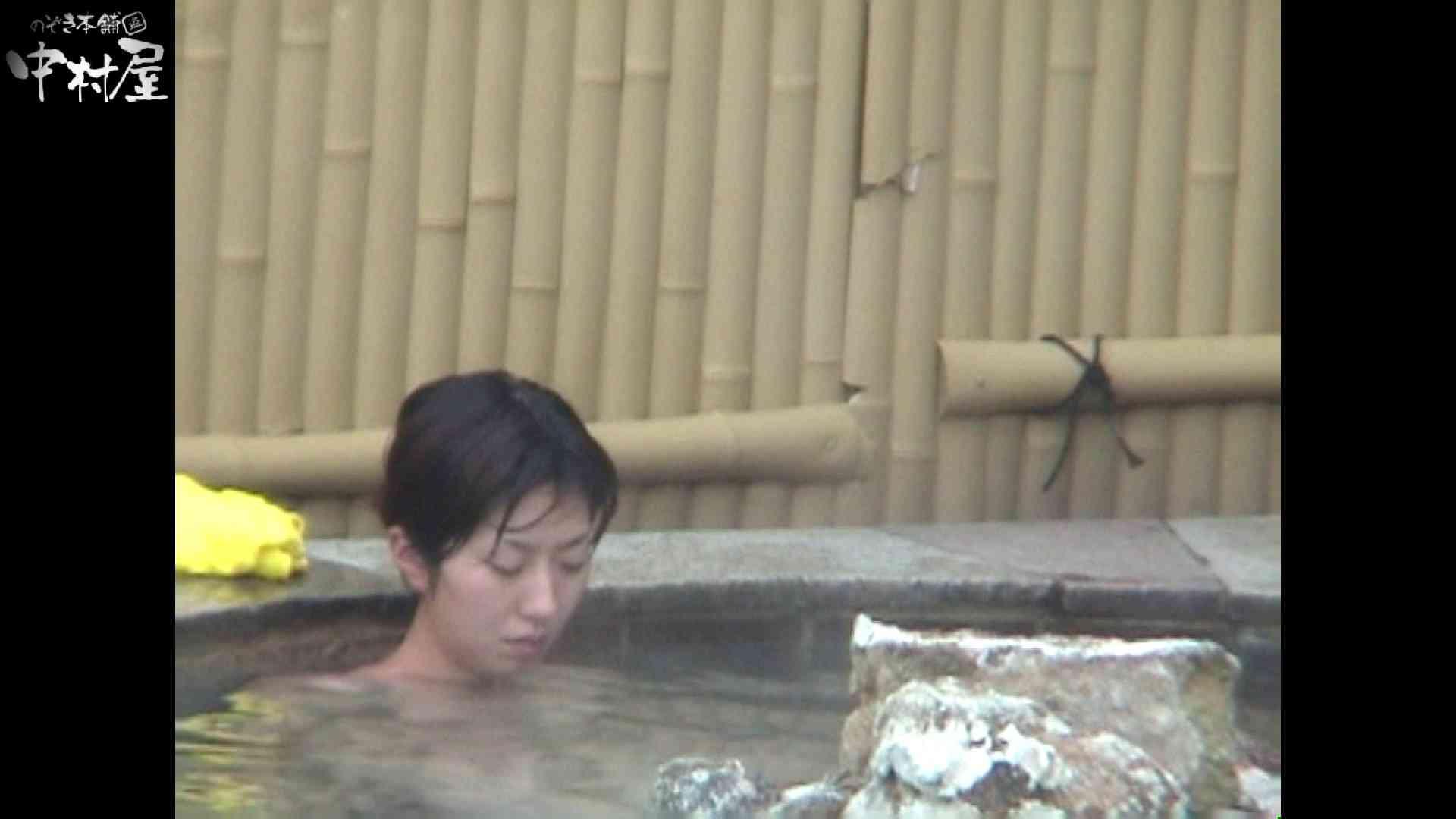Aquaな露天風呂Vol.921 盗撮特集 | 露天  93画像 52
