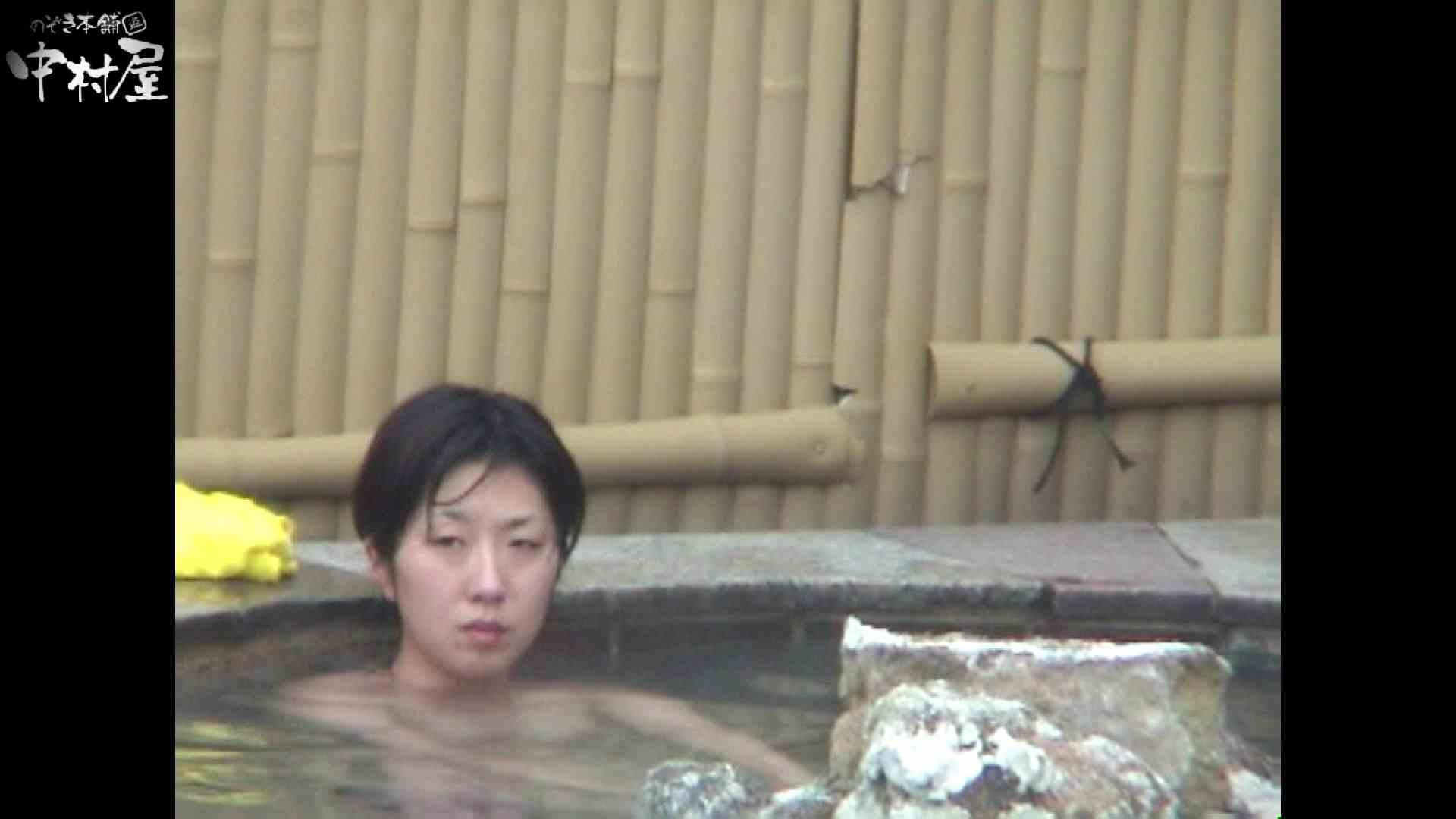 Aquaな露天風呂Vol.921 盗撮特集 | 露天  93画像 57
