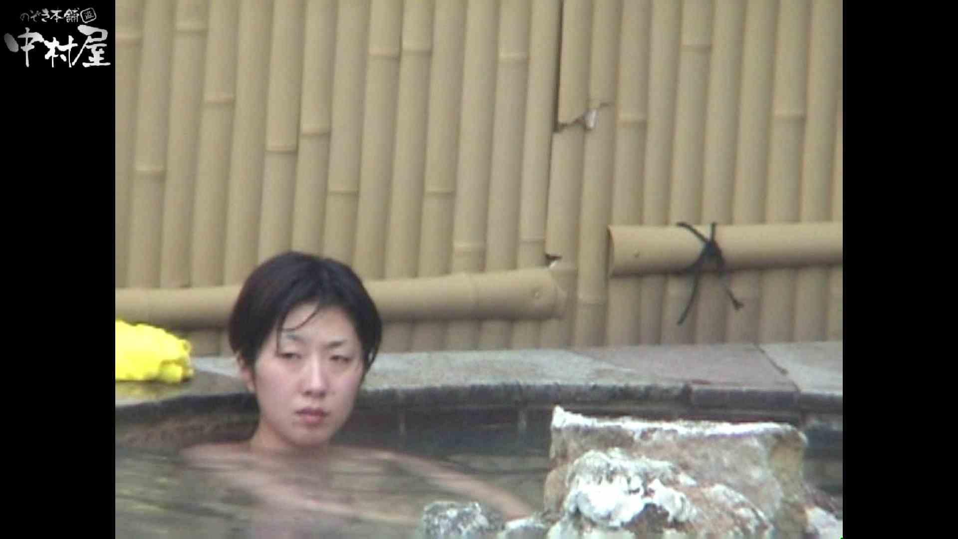 Aquaな露天風呂Vol.921 盗撮特集 | 露天  93画像 59