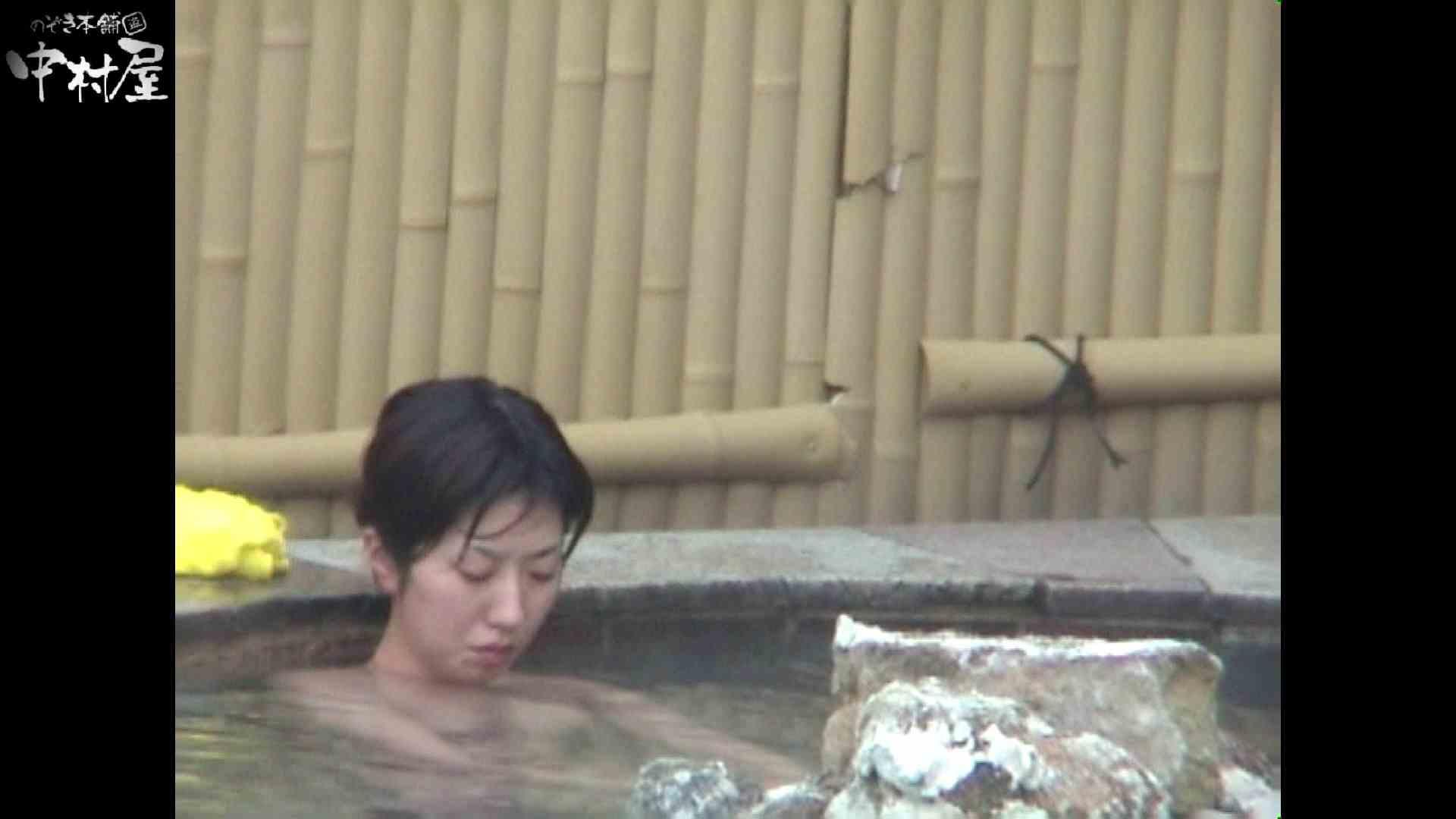 Aquaな露天風呂Vol.921 盗撮特集 | 露天  93画像 60