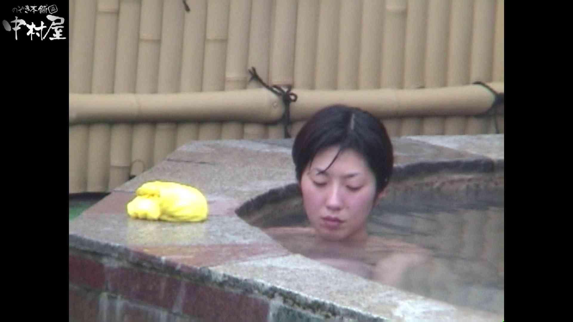 Aquaな露天風呂Vol.921 盗撮特集 | 露天  93画像 65