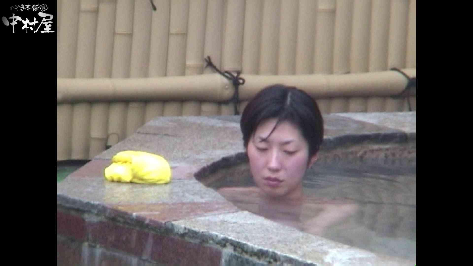 Aquaな露天風呂Vol.921 盗撮特集 | 露天  93画像 66