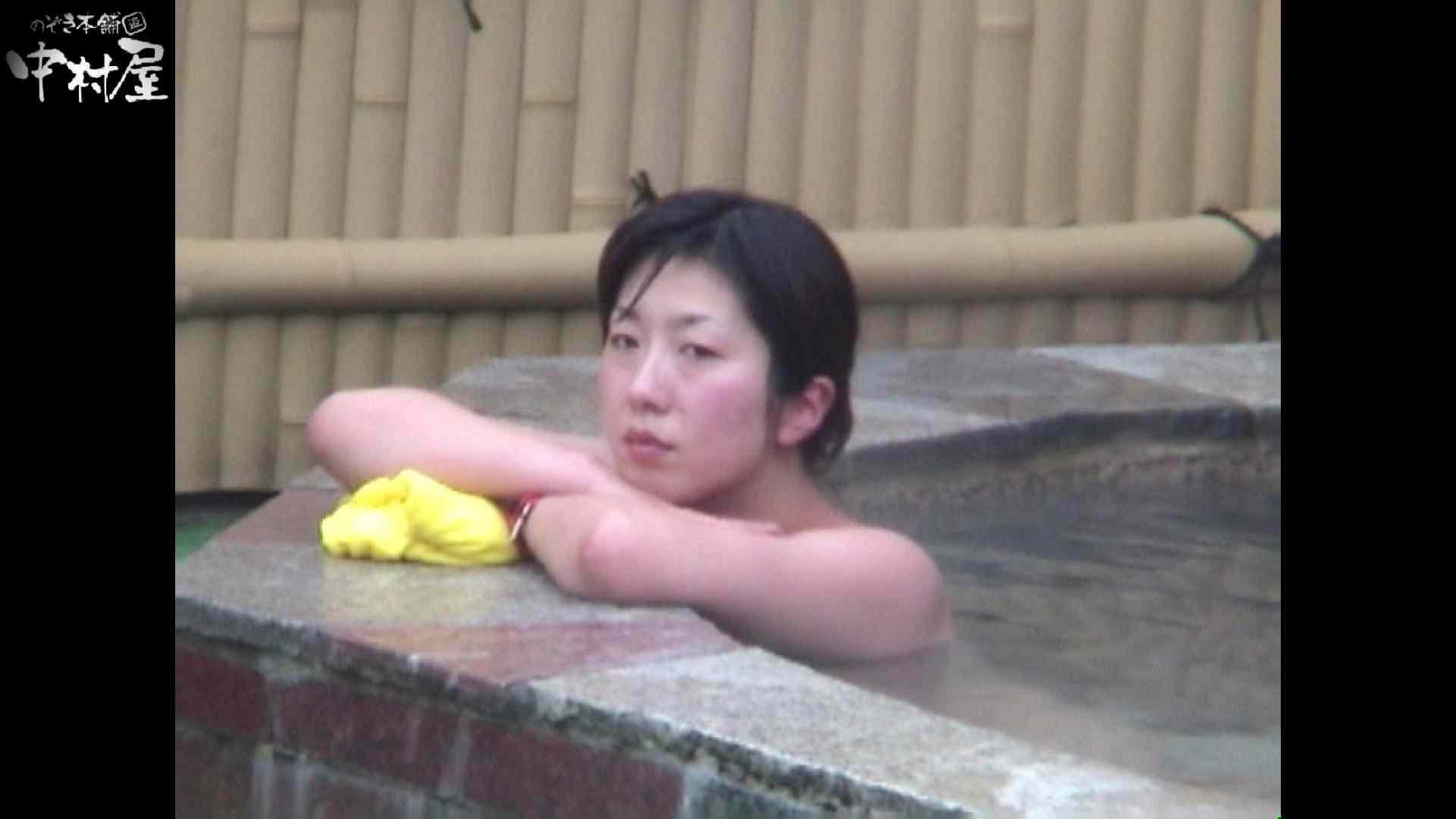 Aquaな露天風呂Vol.921 盗撮特集 | 露天  93画像 72
