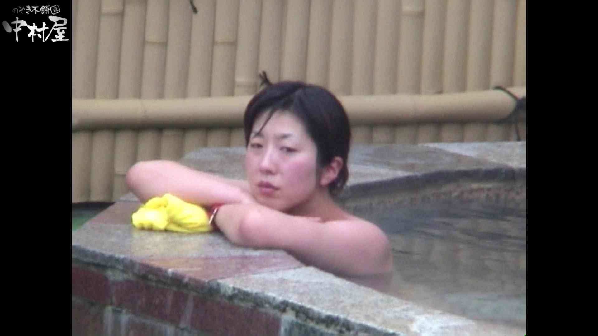 Aquaな露天風呂Vol.921 盗撮特集 | 露天  93画像 73