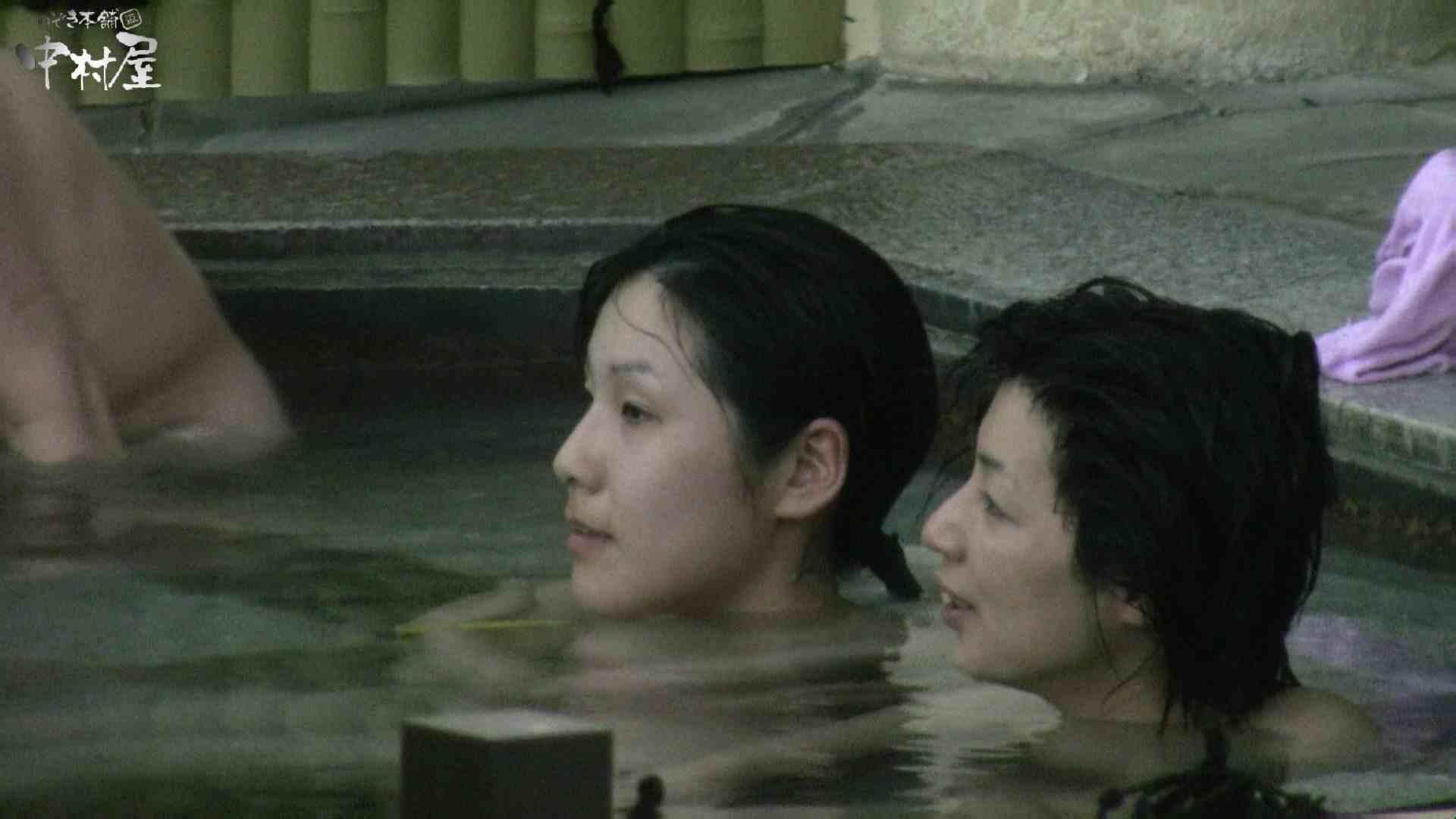 Aquaな露天風呂Vol.983 盗撮特集 | 露天  94画像 30