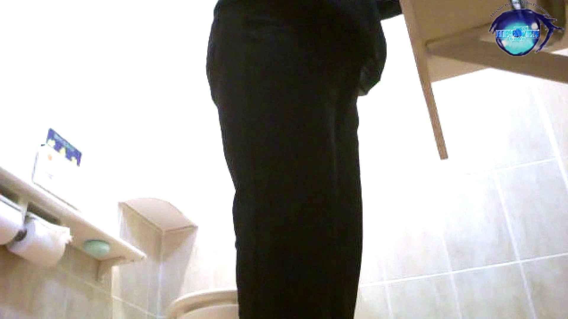 セブん‐イレブん~近くてイ更器~vol.26 洗面所   0  72画像 17