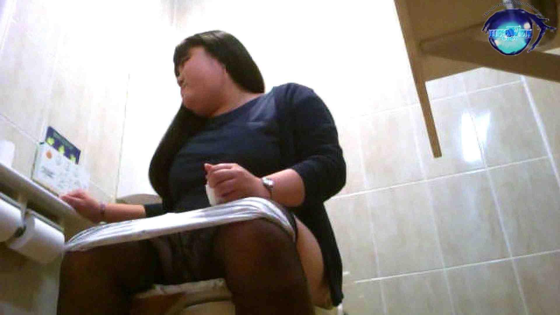 セブん‐イレブん~近くてイ更器~vol.26 洗面所   0  72画像 57