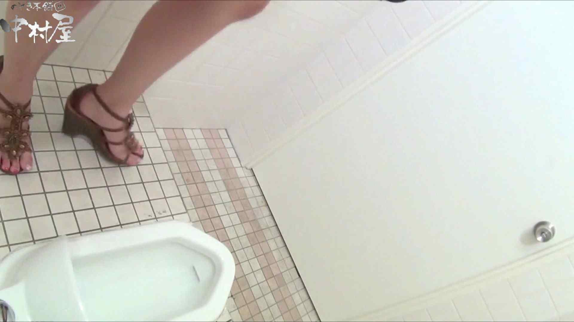 お漏らし寸前デパトイレ盗撮!Vol.16 トイレ   盗撮特集  75画像 19