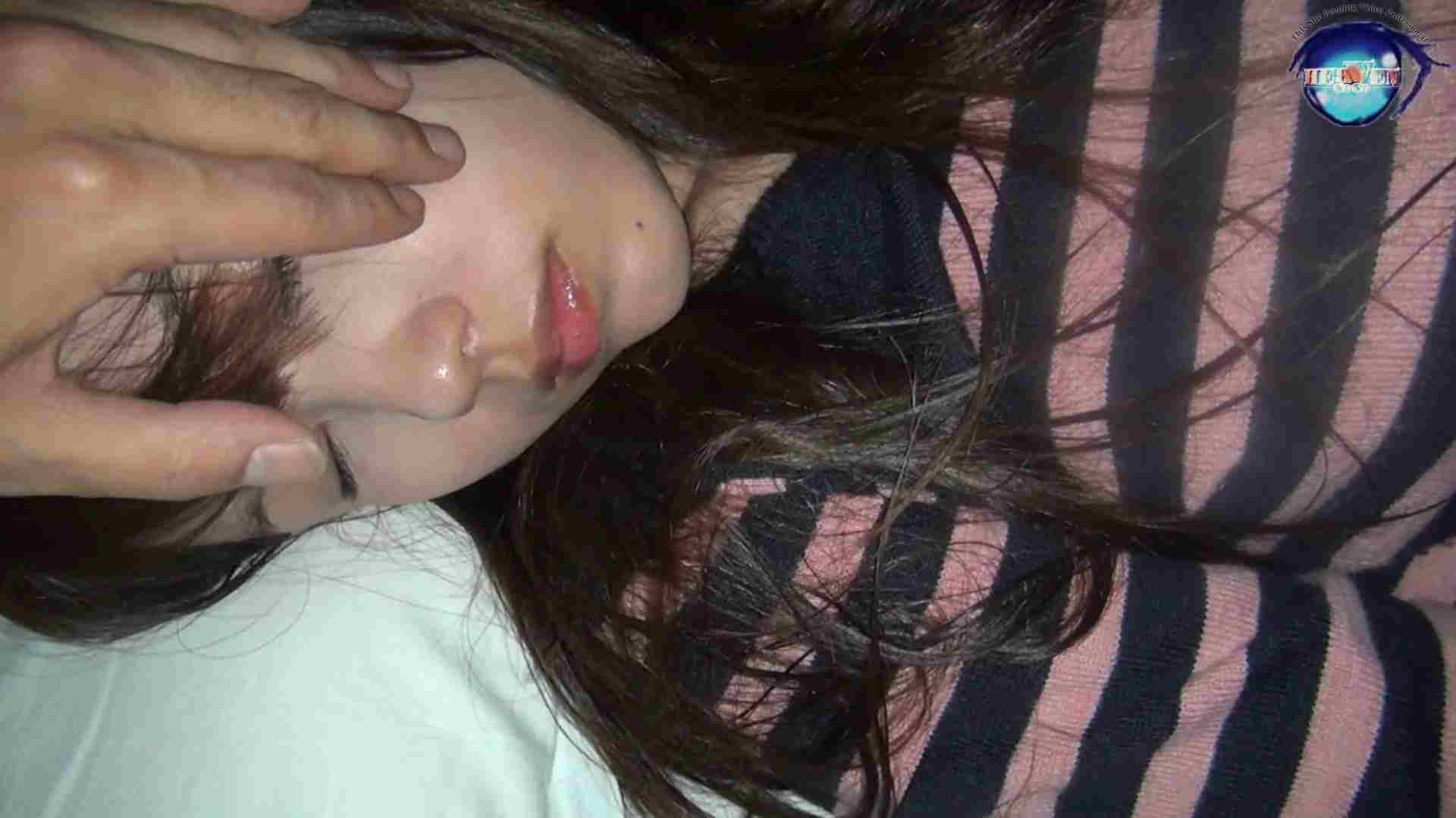 睡魔 シュウライ 第五五話 イタズラ大好き   巨乳  92画像 15