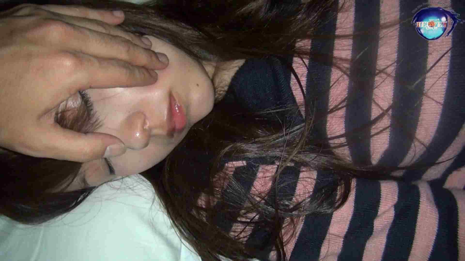 睡魔 シュウライ 第五五話 イタズラ大好き   巨乳  92画像 21