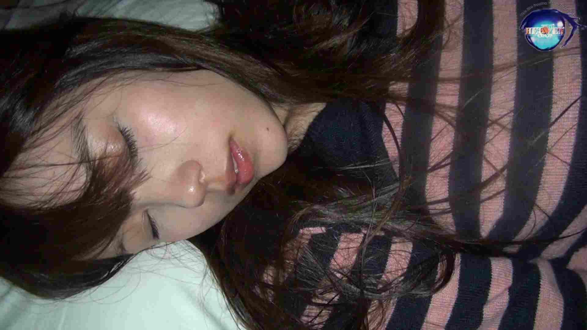 睡魔 シュウライ 第五五話 イタズラ大好き   巨乳  92画像 23