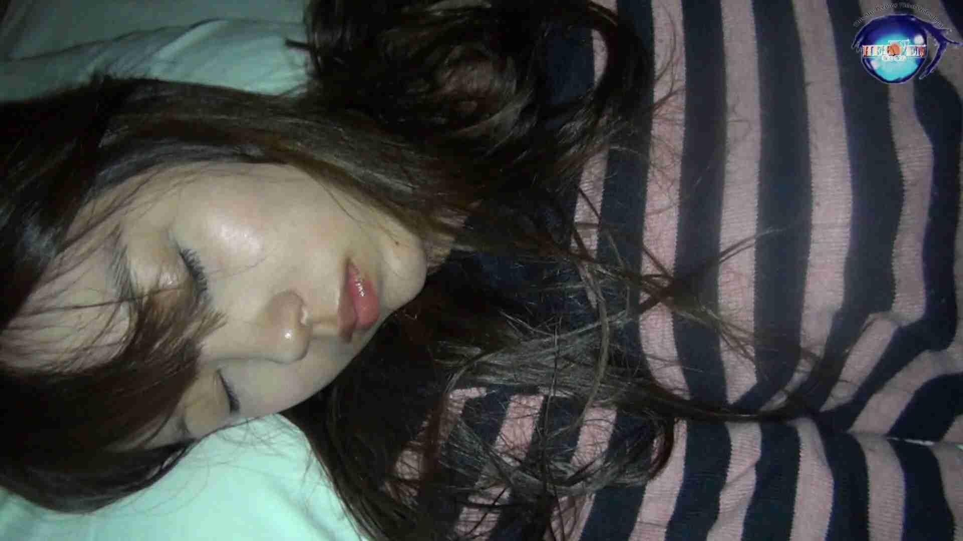 睡魔 シュウライ 第五五話 イタズラ大好き   巨乳  92画像 30