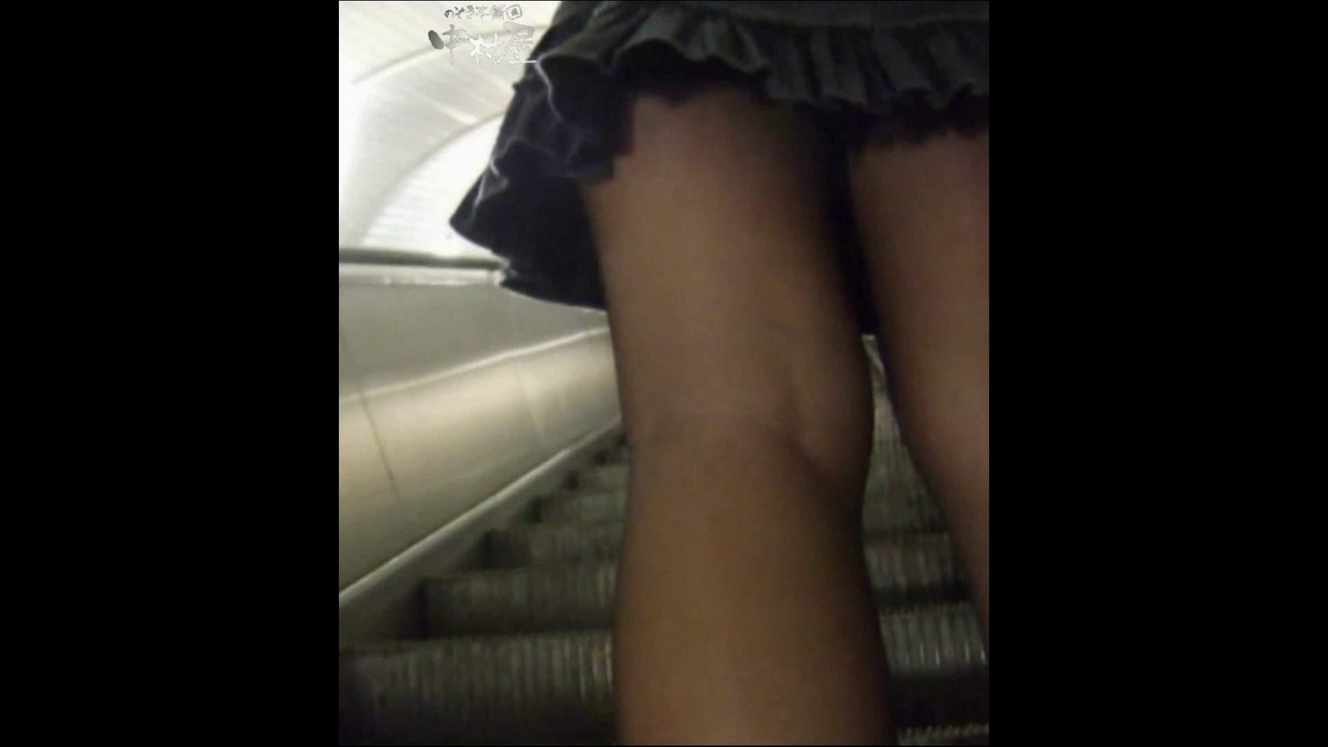 綺麗なモデルさんのスカート捲っちゃおう‼ vol16 お姉さん   0  95画像 17