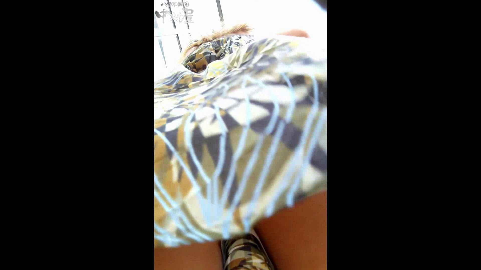 綺麗なモデルさんのスカート捲っちゃおう‼ vol16 お姉さん   0  95画像 30