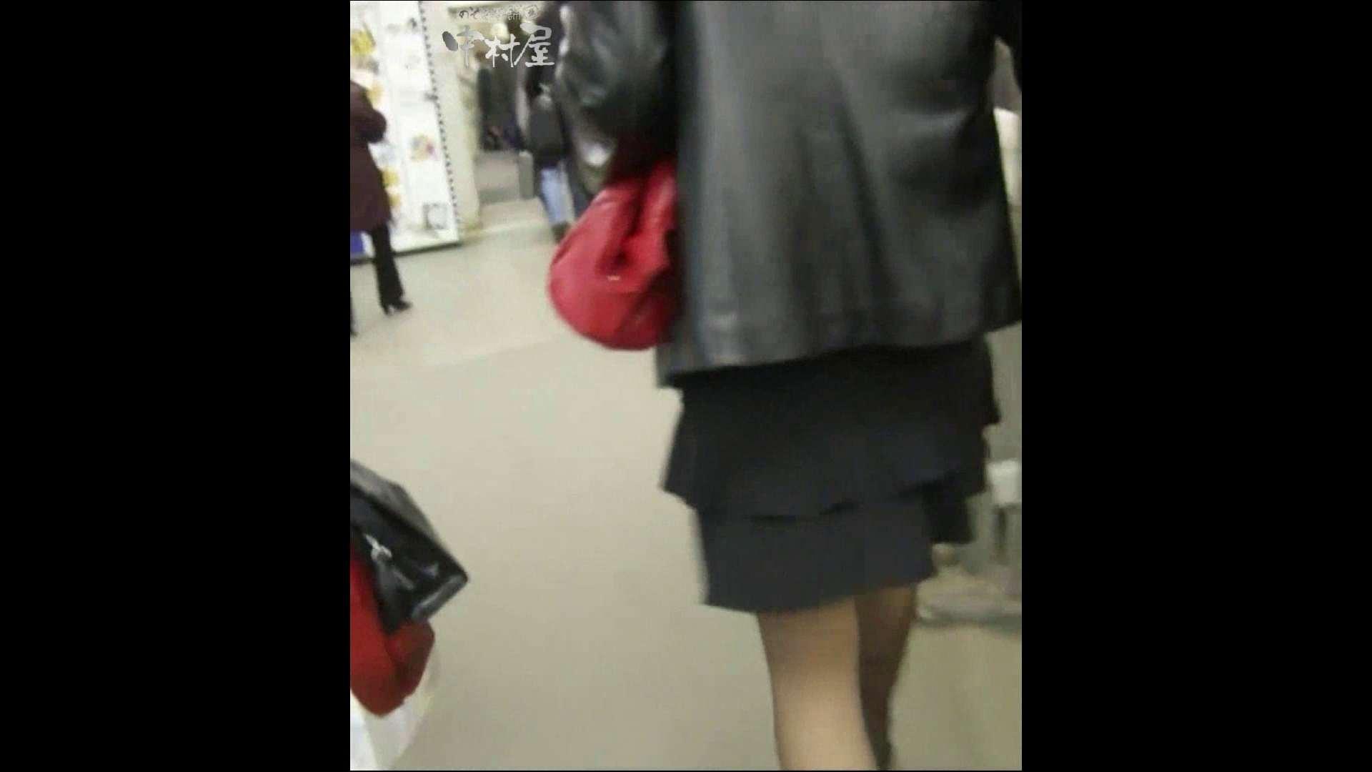 綺麗なモデルさんのスカート捲っちゃおう‼ vol16 お姉さん   0  95画像 63