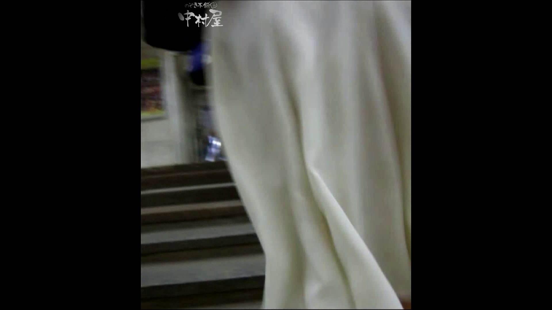 綺麗なモデルさんのスカート捲っちゃおう‼ vol16 お姉さん   0  95画像 68