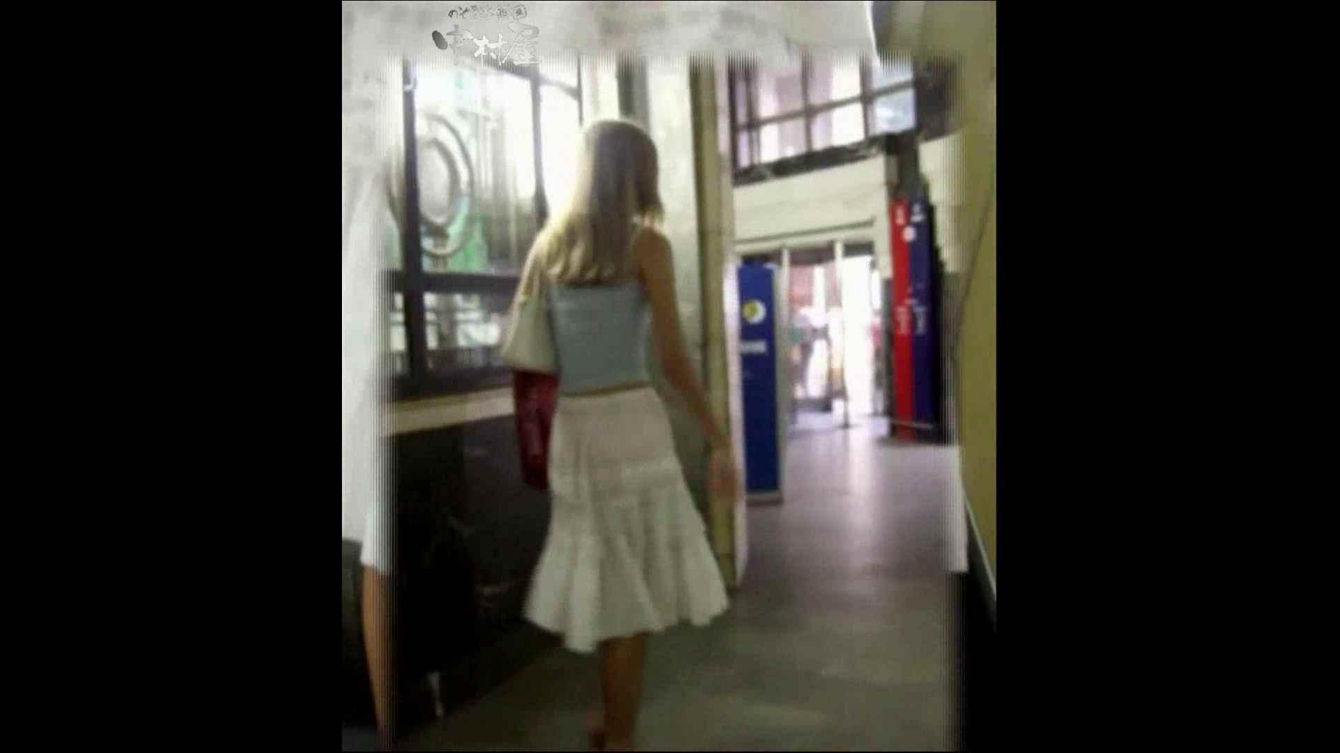 綺麗なモデルさんのスカート捲っちゃおう‼ vol16 お姉さん   0  95画像 89