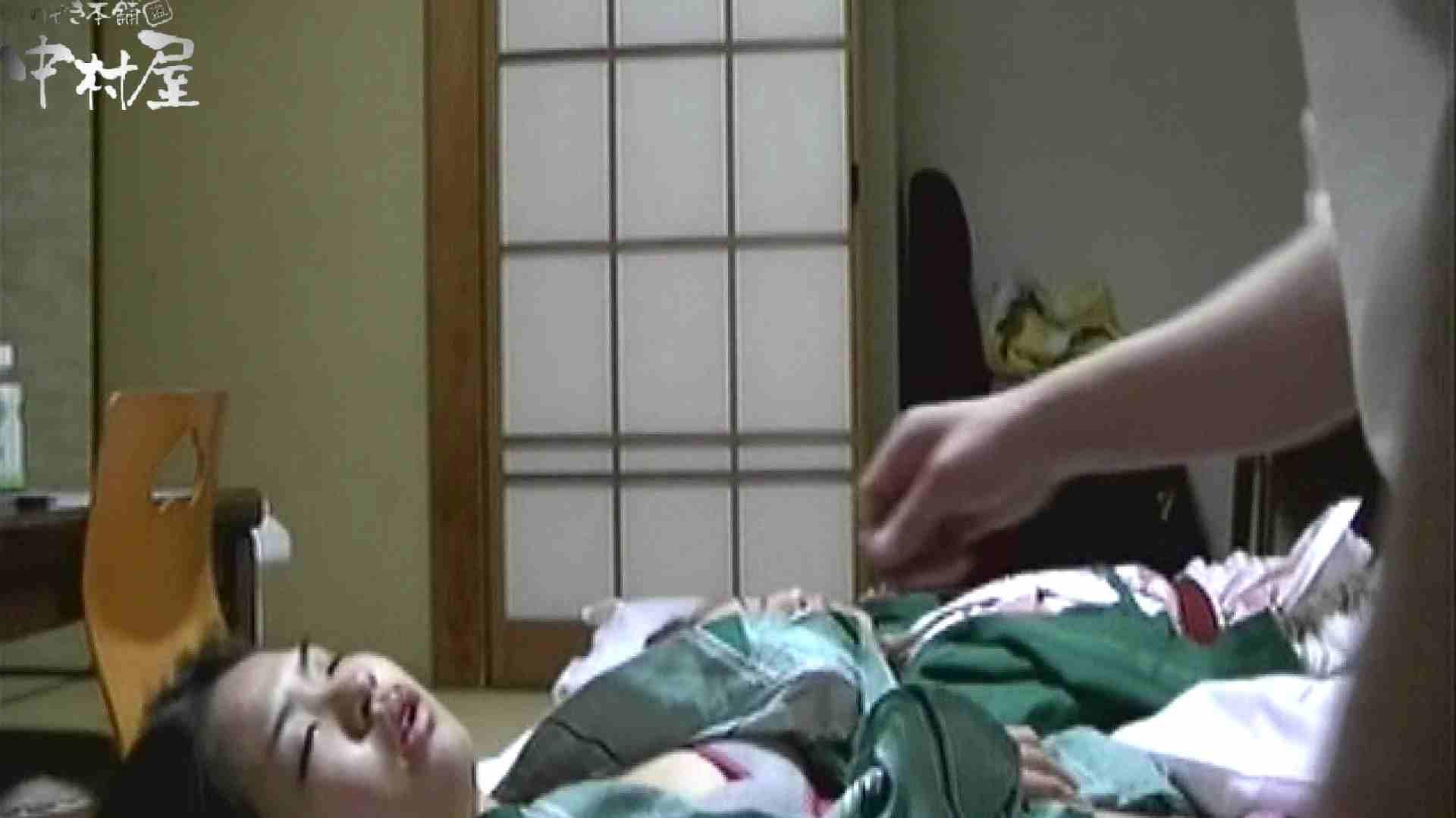 ネムリ姫 vol.07 イタズラ大好き   下半身  94画像 26