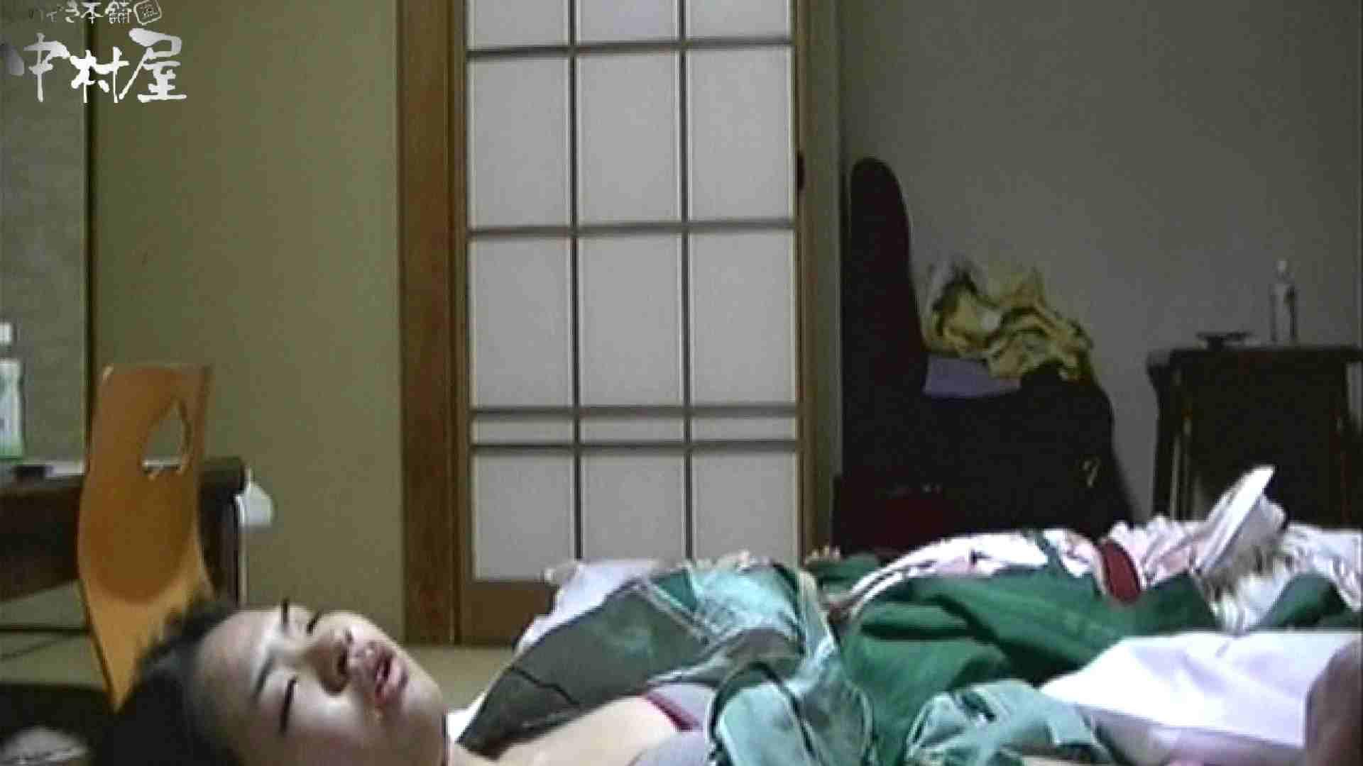ネムリ姫 vol.07 イタズラ大好き   下半身  94画像 27