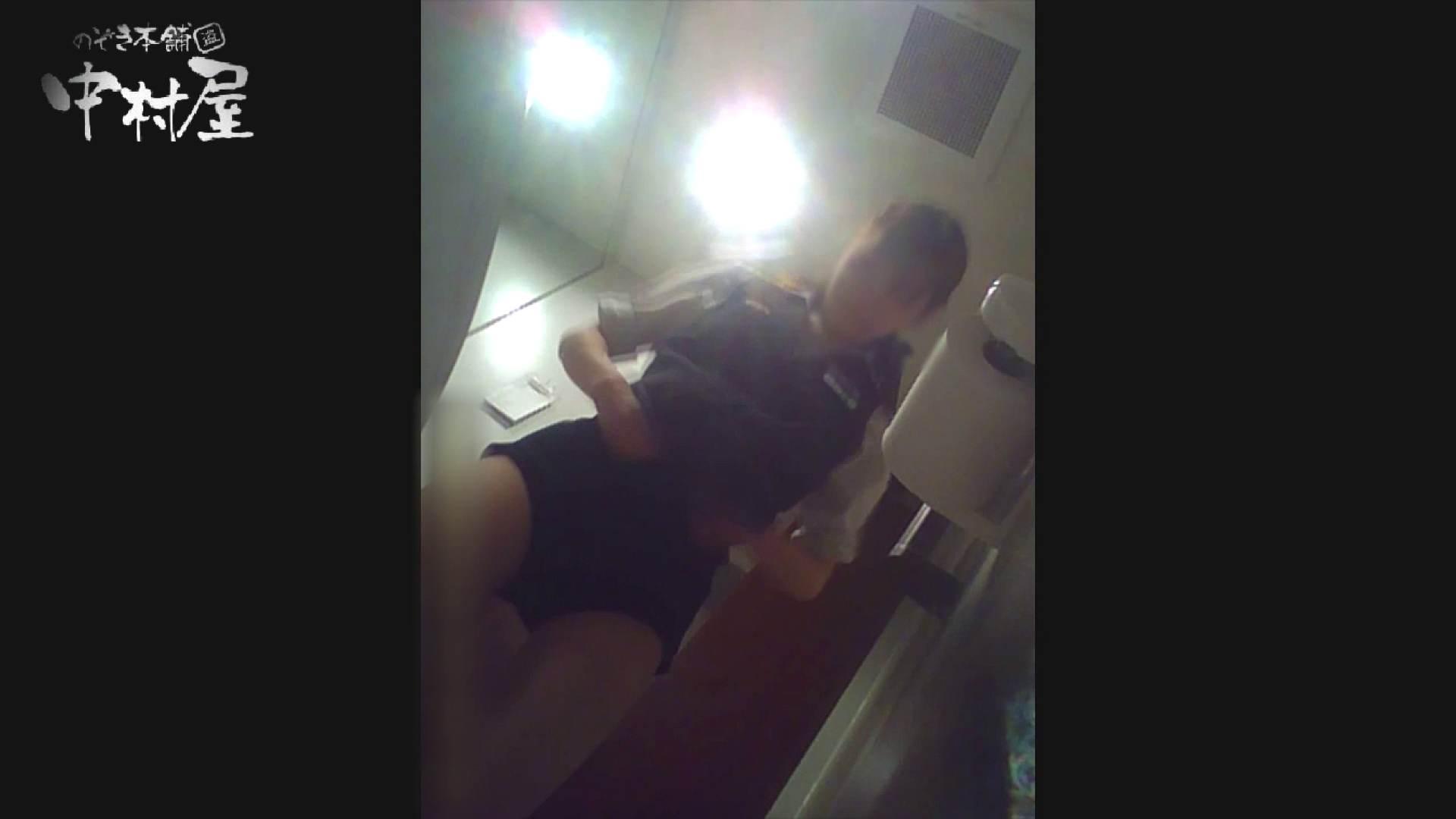 高画質トイレ盗撮vol.12 トイレ | 高画質  96画像 16