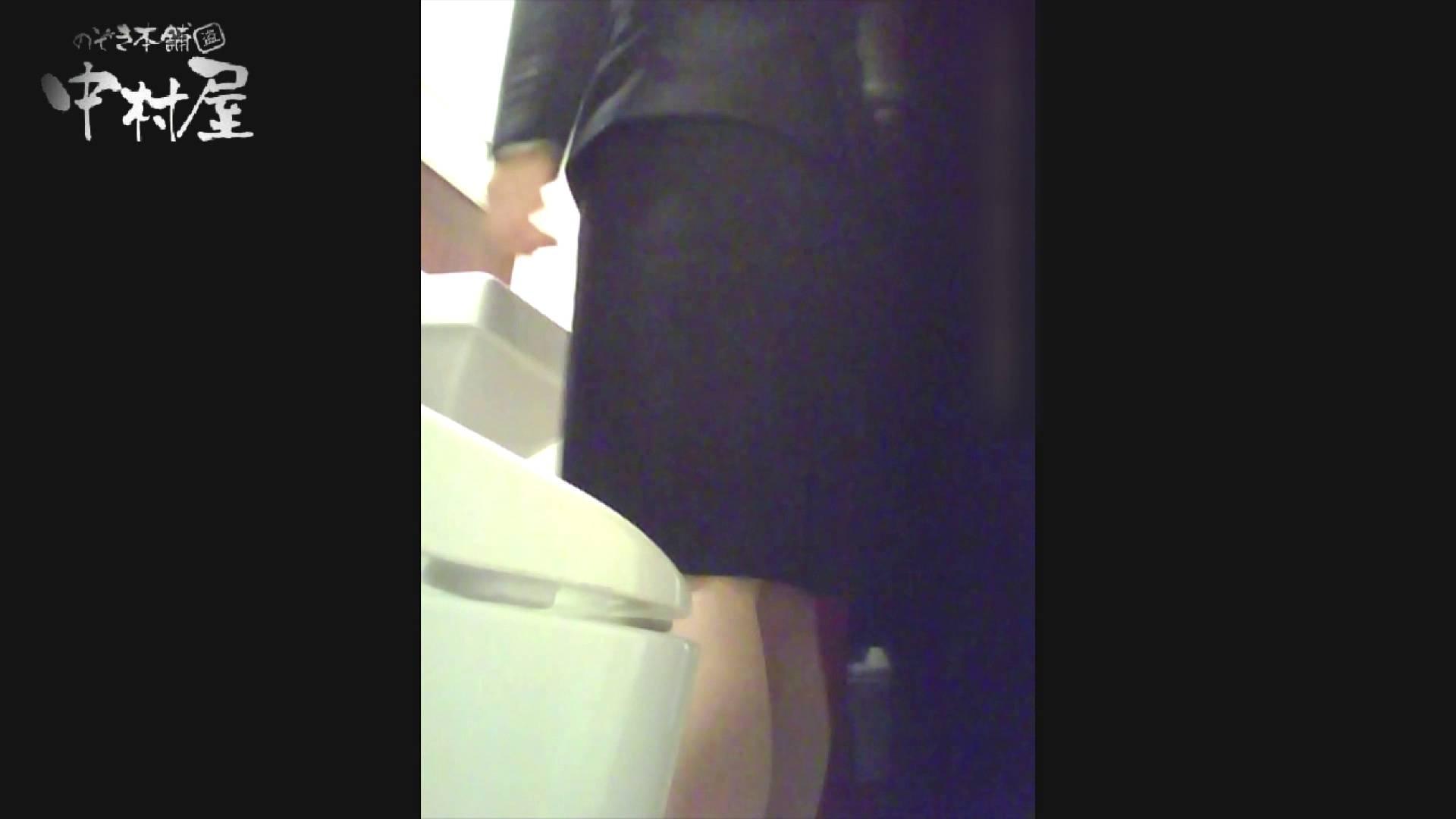 高画質トイレ盗撮vol.12 トイレ | 高画質  96画像 61