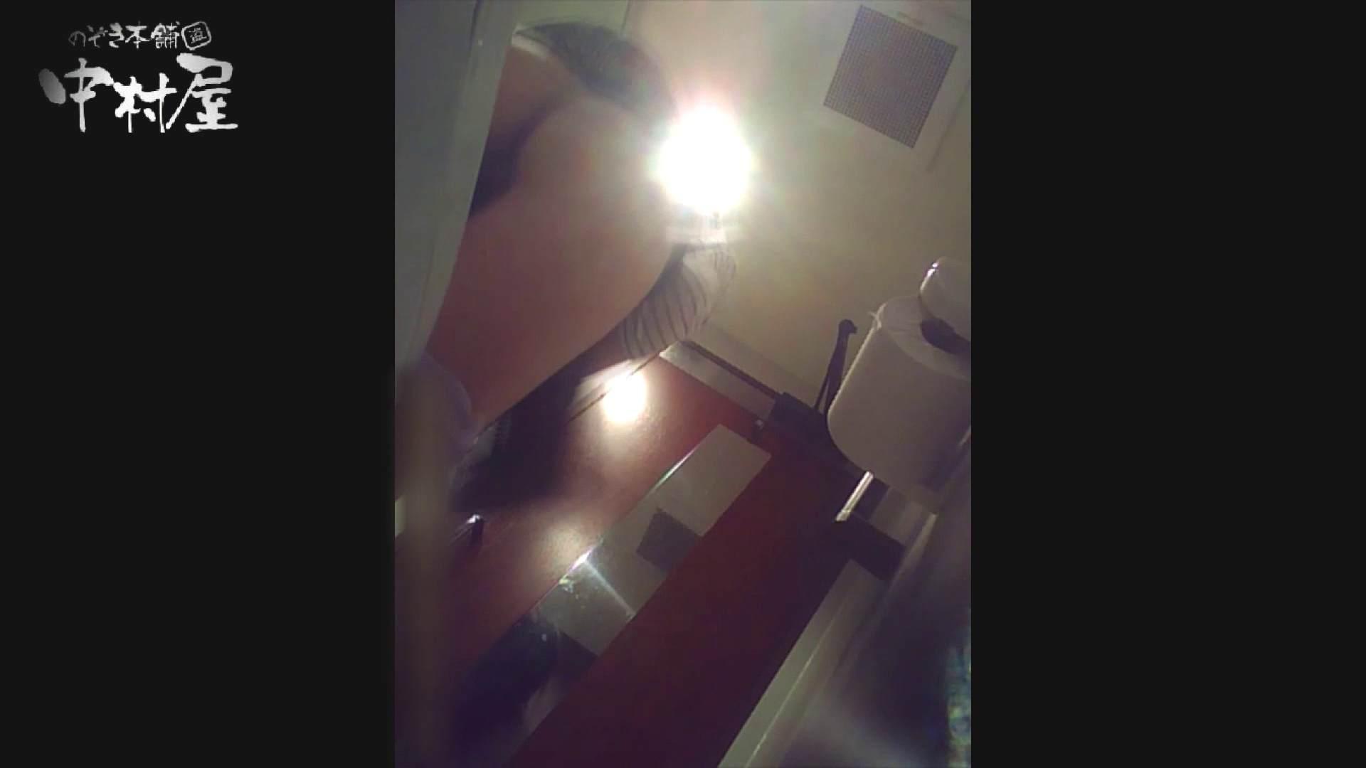 高画質トイレ盗撮vol.12 トイレ | 高画質  96画像 65