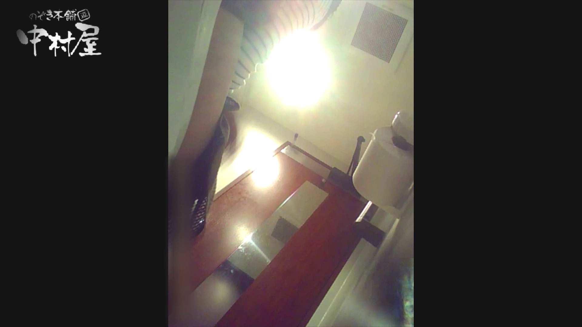 高画質トイレ盗撮vol.12 トイレ | 高画質  96画像 69