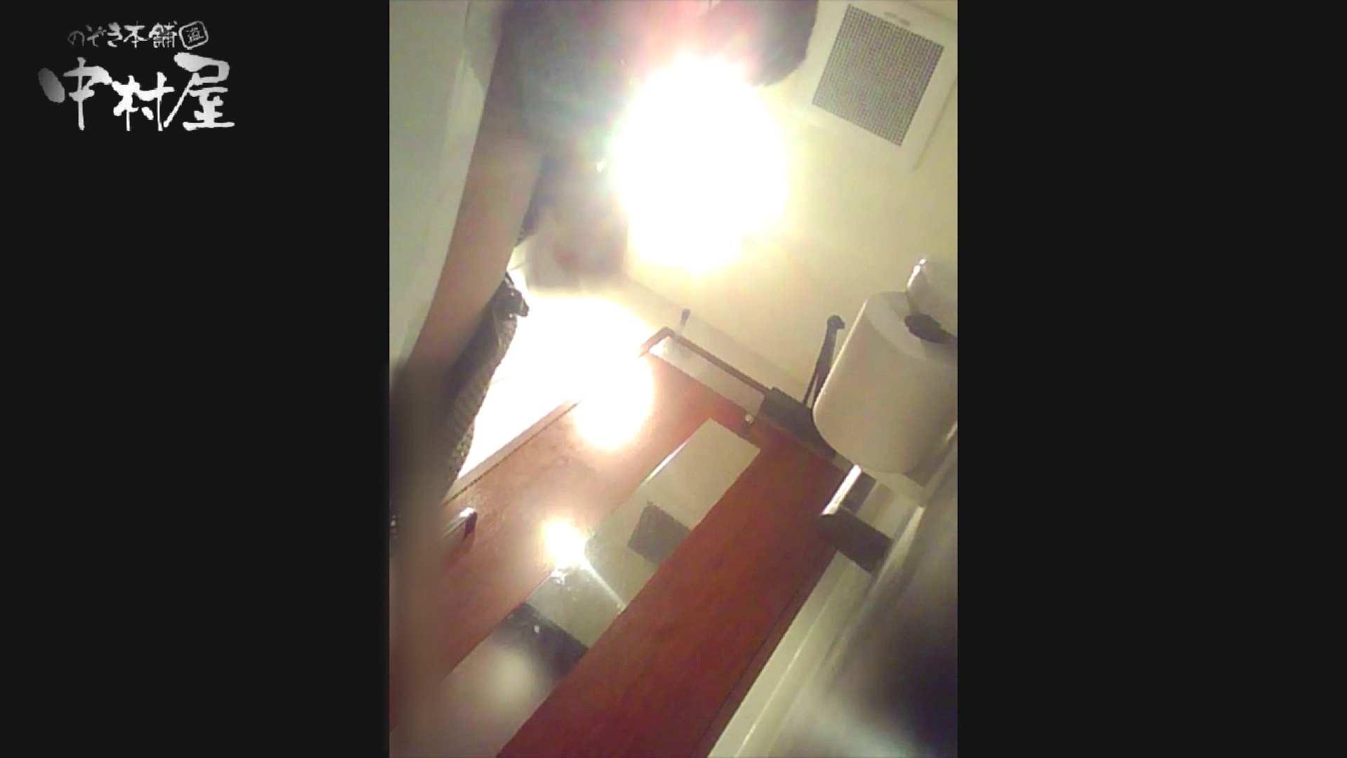 高画質トイレ盗撮vol.12 トイレ | 高画質  96画像 77