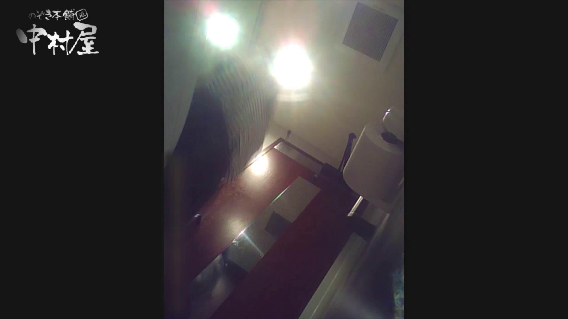 高画質トイレ盗撮vol.12 トイレ | 高画質  96画像 86