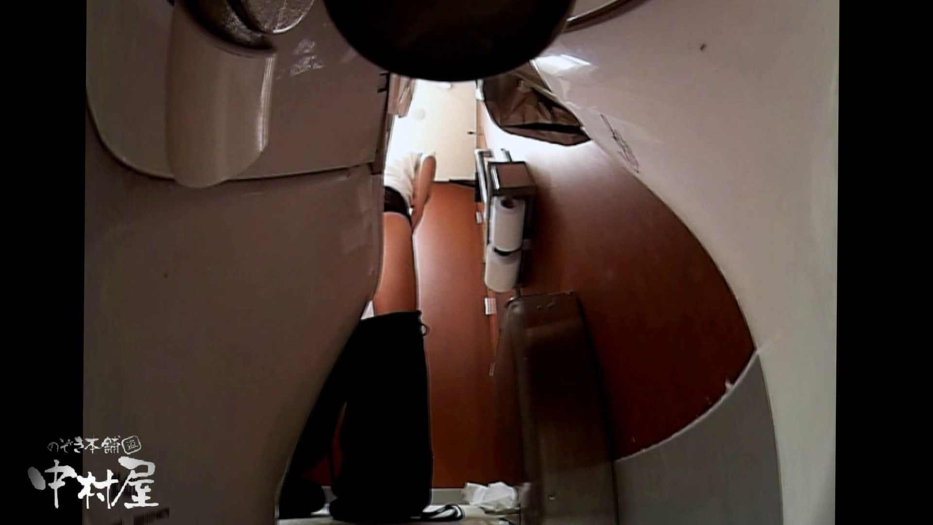 高画質トイレ盗撮vol.21 トイレ | 女子トイレ  105画像 48