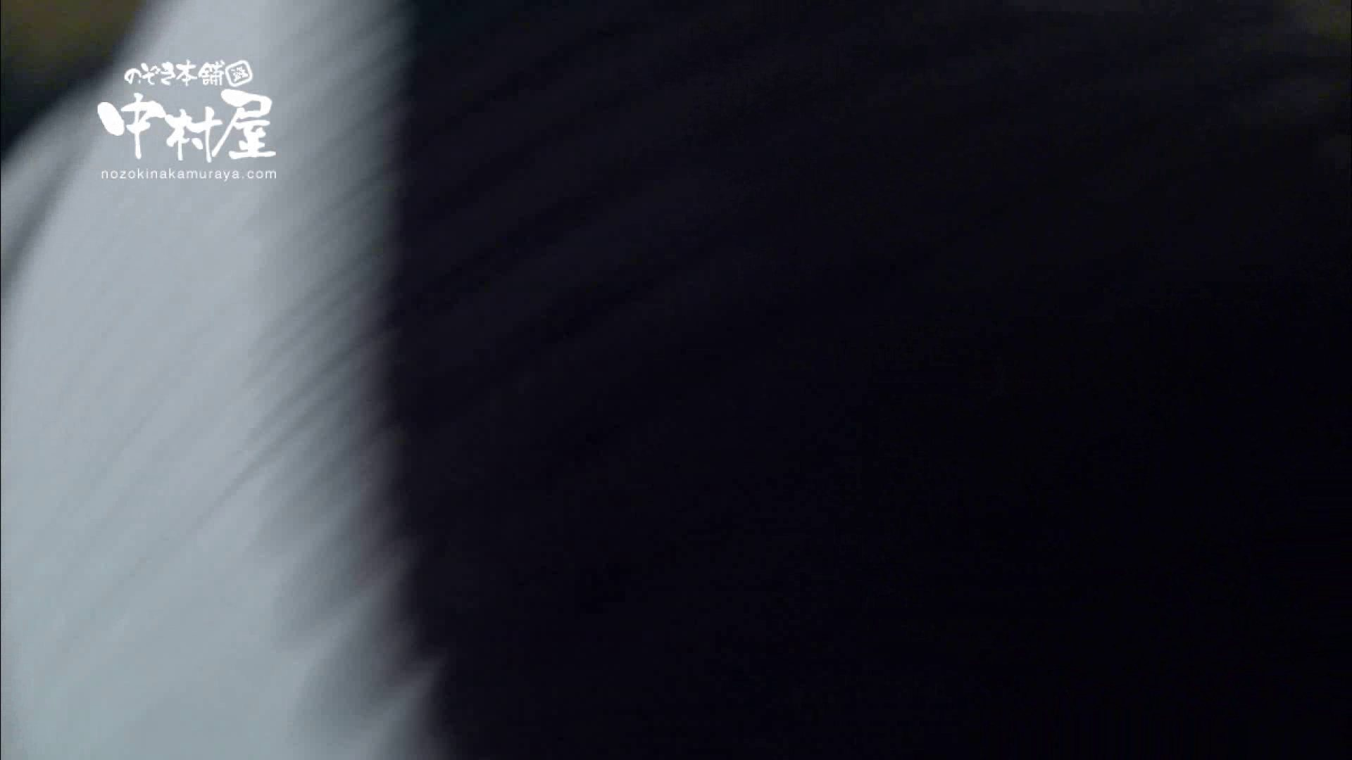 鬼畜 vol.03 イヤァー! 前編 鬼畜 | 0  79画像 52